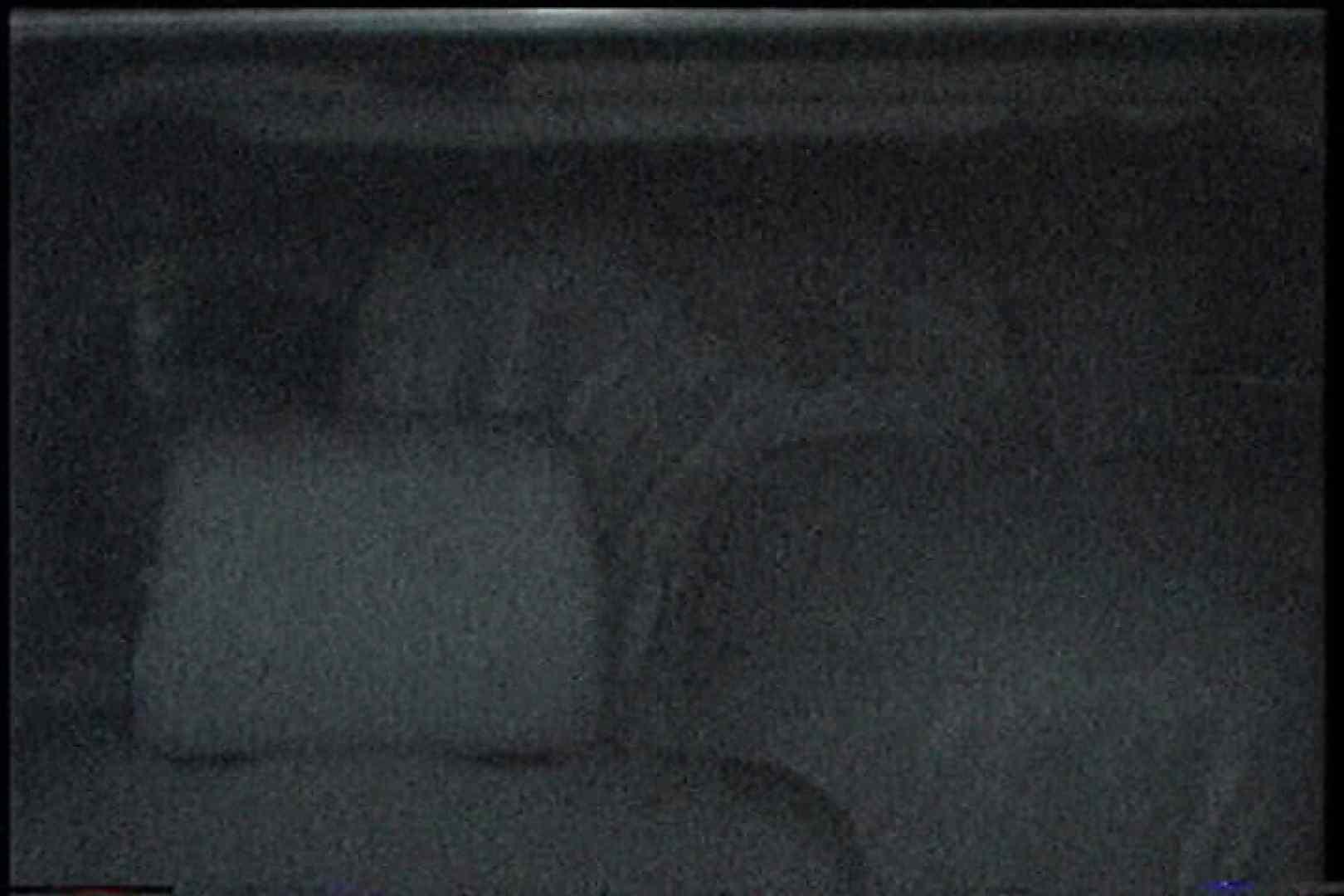 充血監督の深夜の運動会Vol.181 おまんこ無修正 AV動画キャプチャ 84画像 13