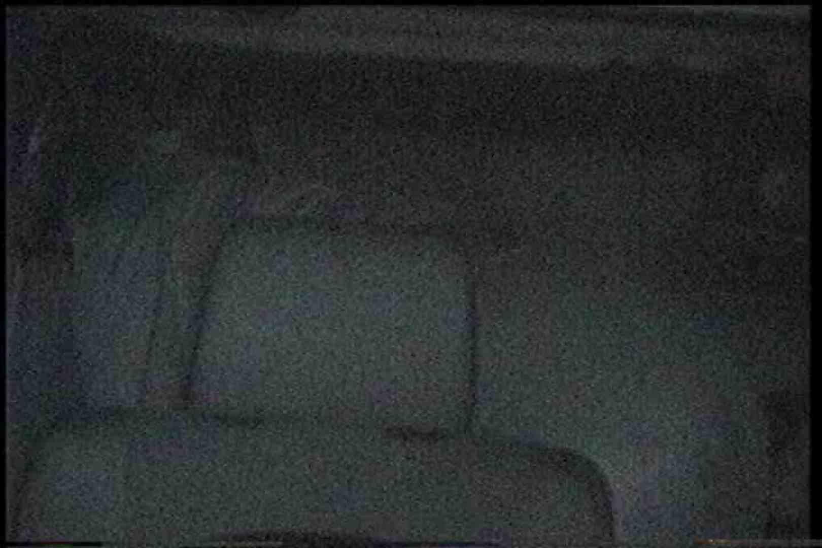充血監督の深夜の運動会Vol.181 OLセックス 盗撮オマンコ無修正動画無料 84画像 17