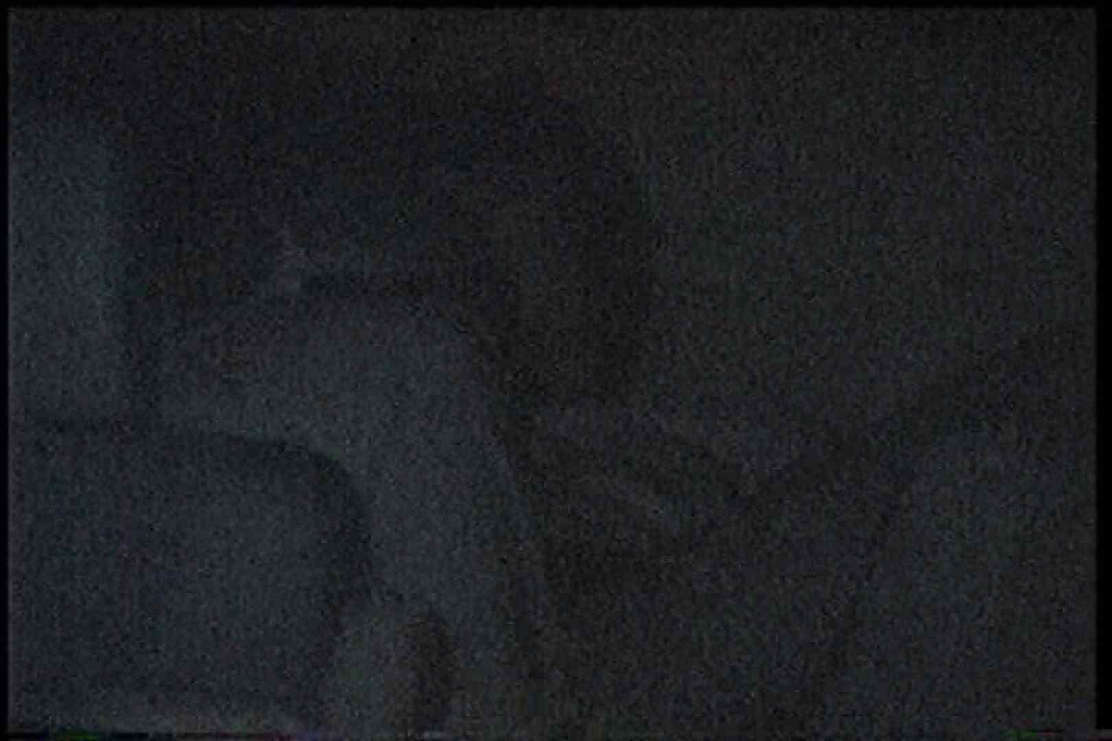 充血監督の深夜の運動会Vol.181 手マン  84画像 20