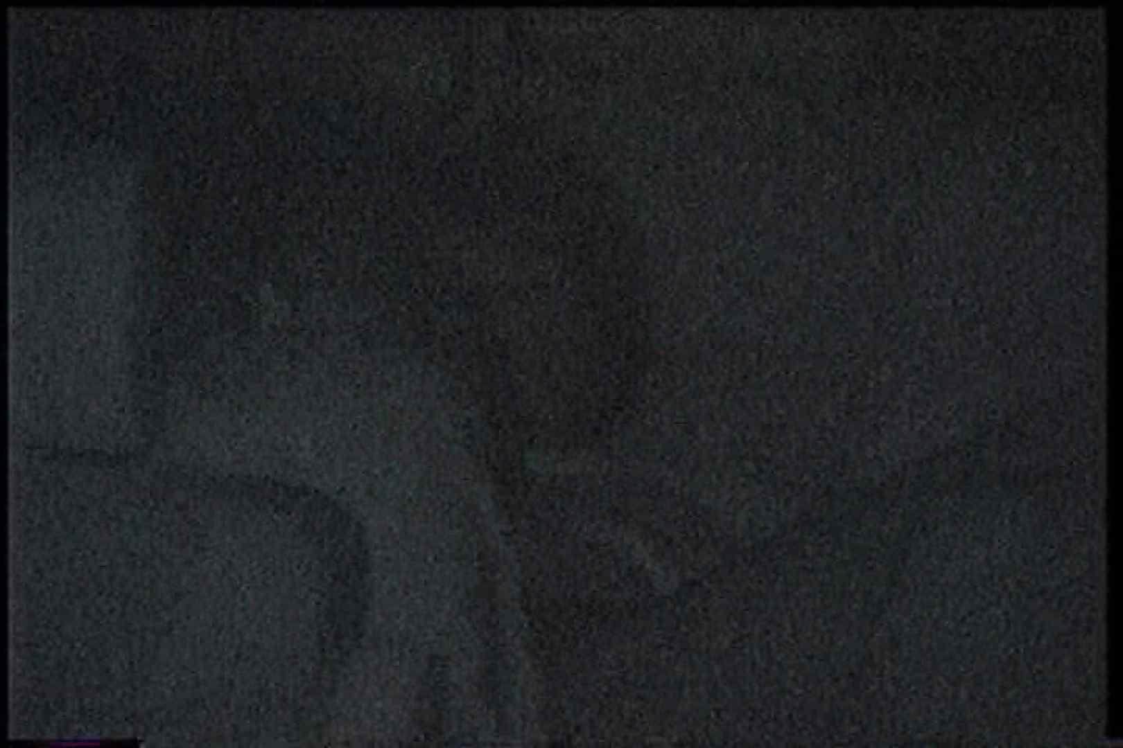 充血監督の深夜の運動会Vol.181 手マン   フェラ無修正  84画像 21