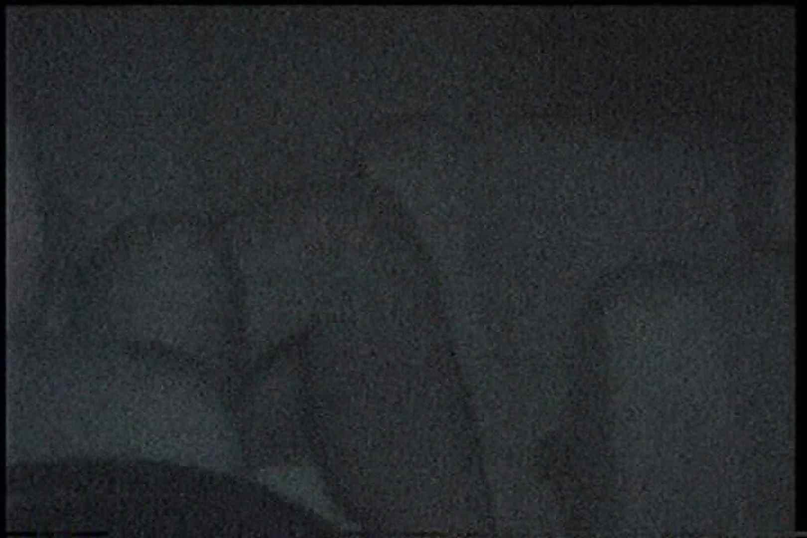 充血監督の深夜の運動会Vol.181 OLセックス 盗撮オマンコ無修正動画無料 84画像 22