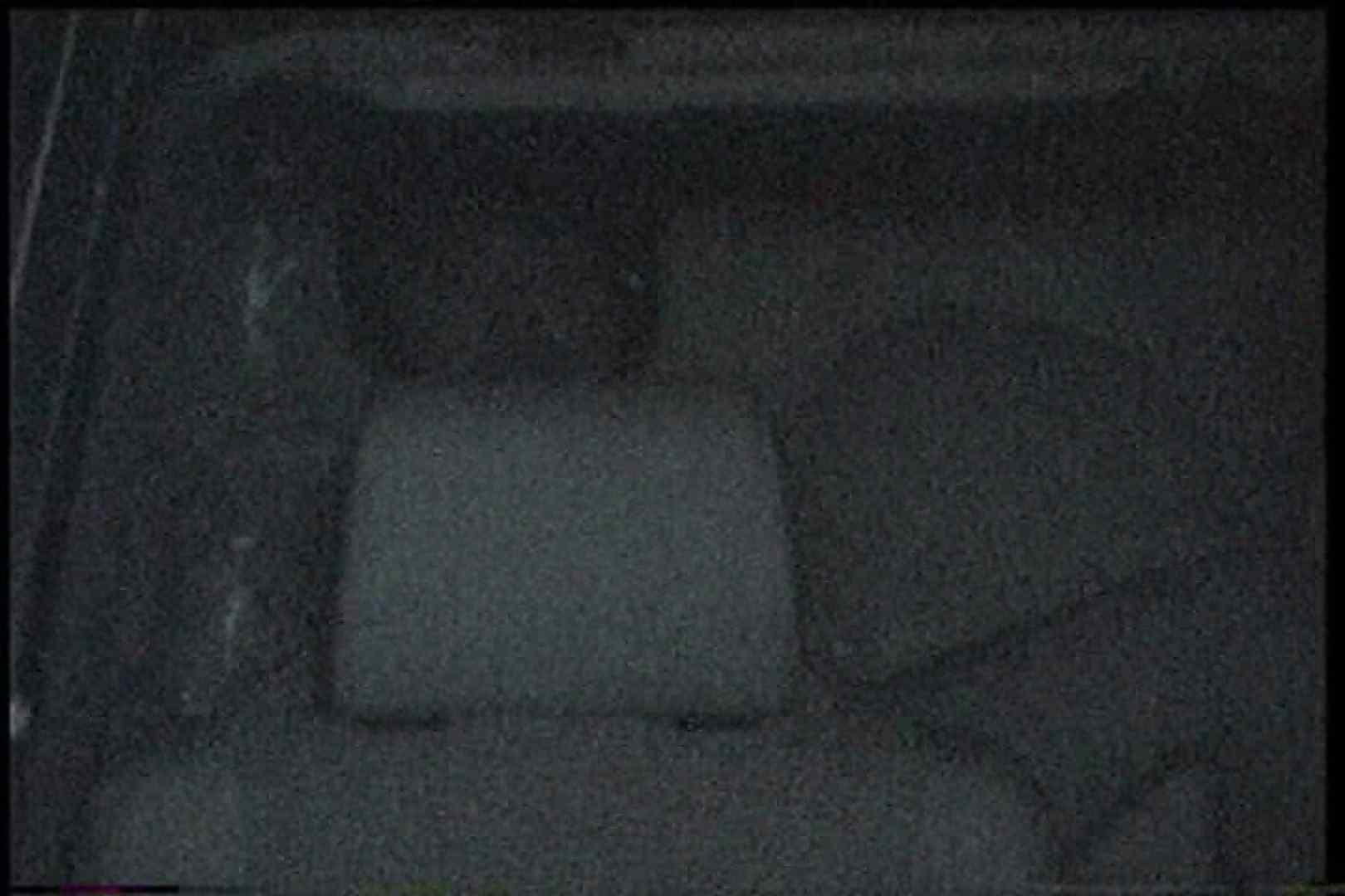 充血監督の深夜の運動会Vol.181 車 のぞき動画画像 84画像 24