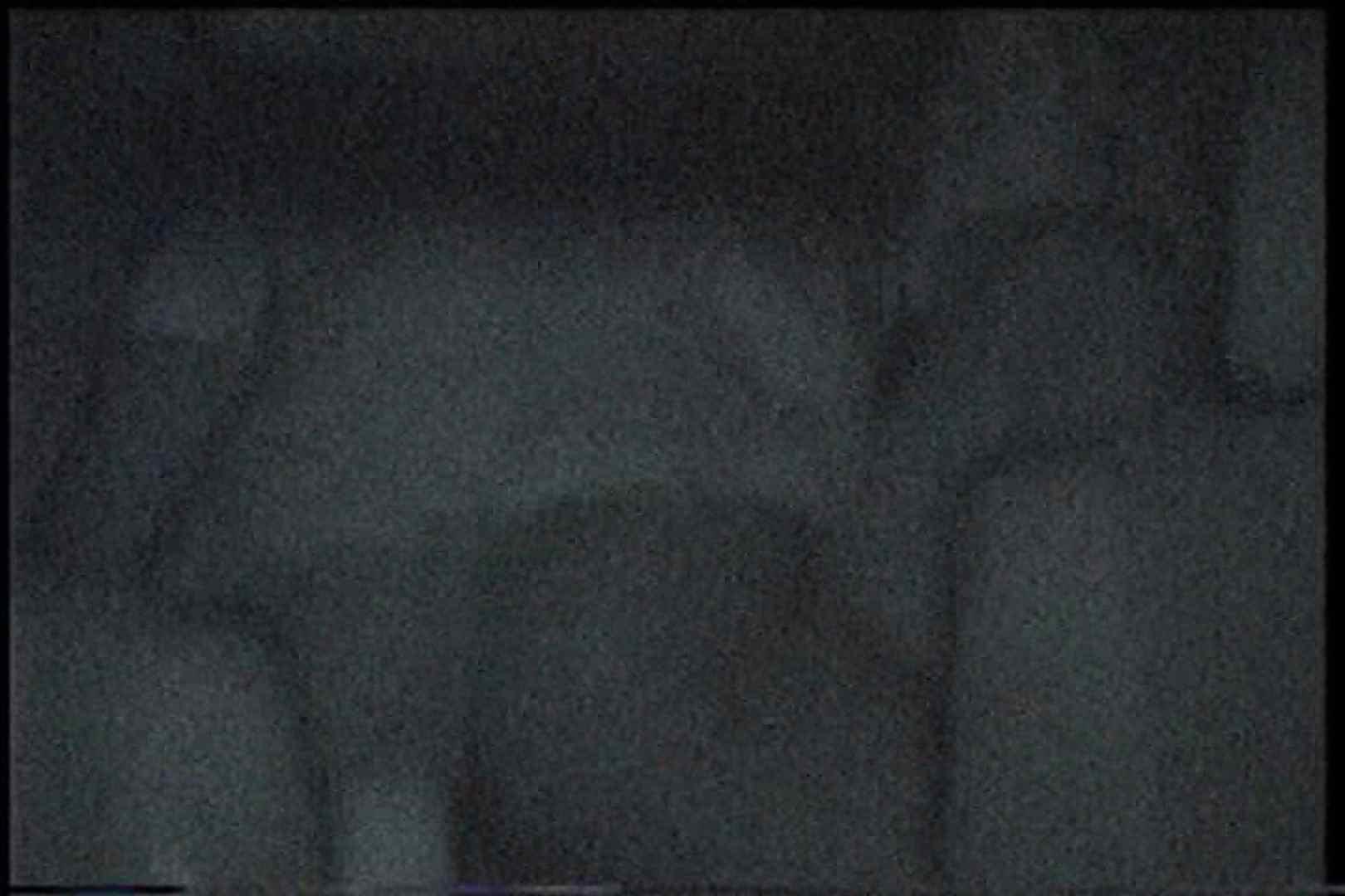 充血監督の深夜の運動会Vol.181 おまんこ無修正 AV動画キャプチャ 84画像 43