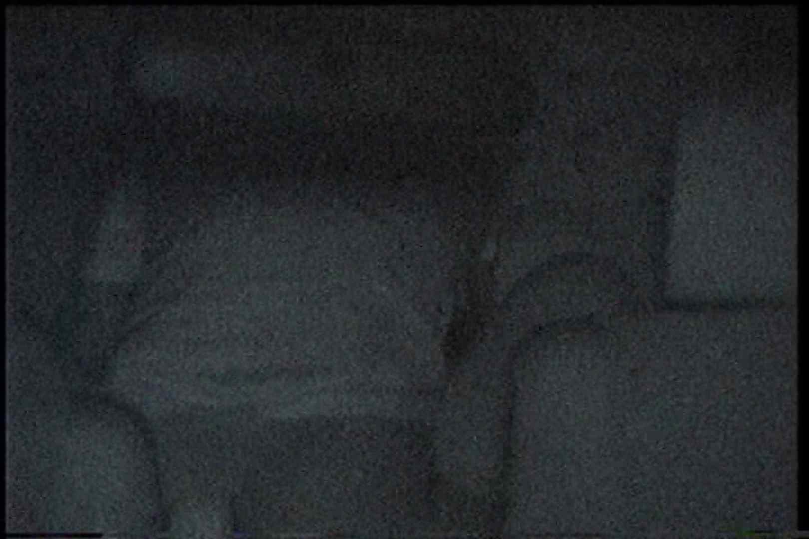 充血監督の深夜の運動会Vol.181 車 のぞき動画画像 84画像 54