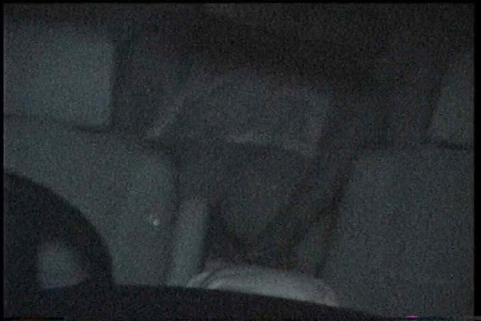 充血監督の深夜の運動会Vol.181 おまんこ無修正 AV動画キャプチャ 84画像 73