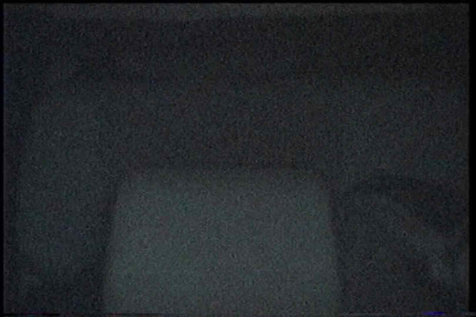 充血監督の深夜の運動会Vol.181 おまんこ無修正 AV動画キャプチャ 84画像 83
