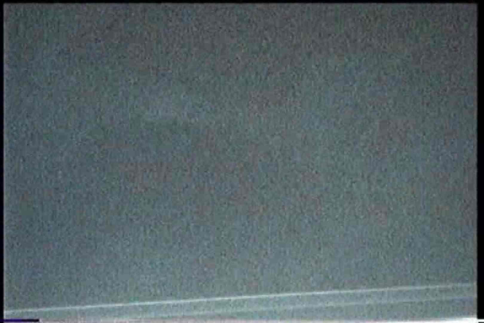 充血監督の深夜の運動会Vol.189 車 エロ無料画像 101画像 15