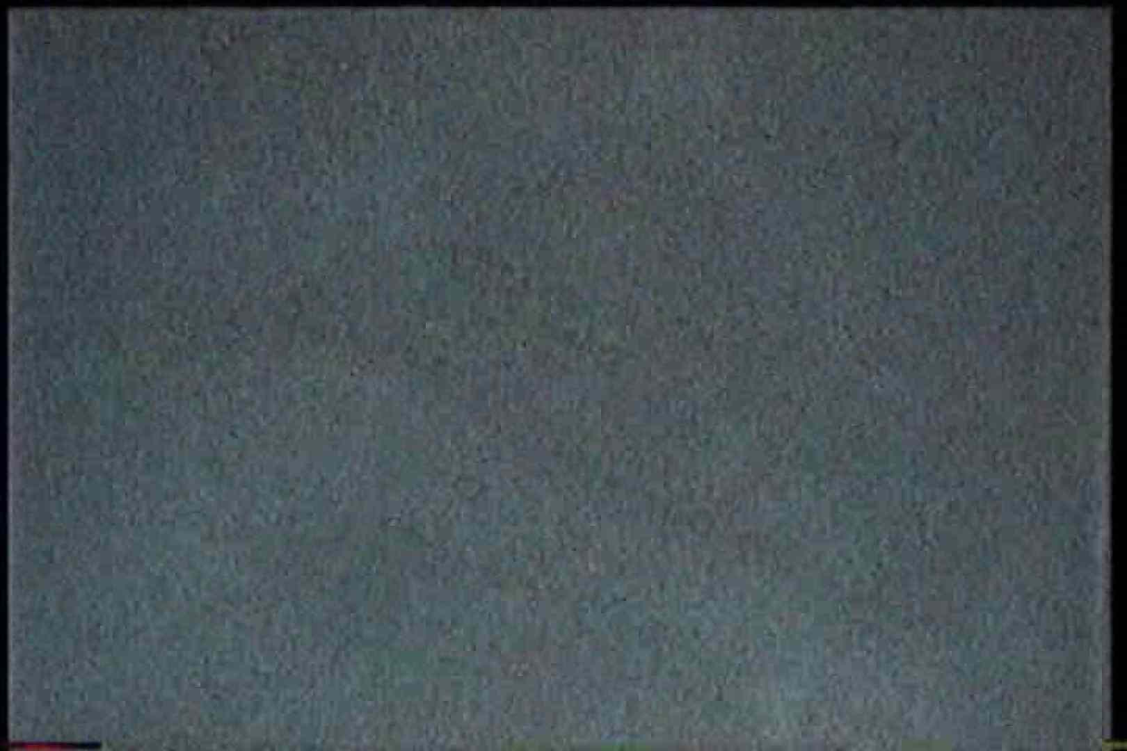 充血監督の深夜の運動会Vol.189 OLセックス  101画像 30