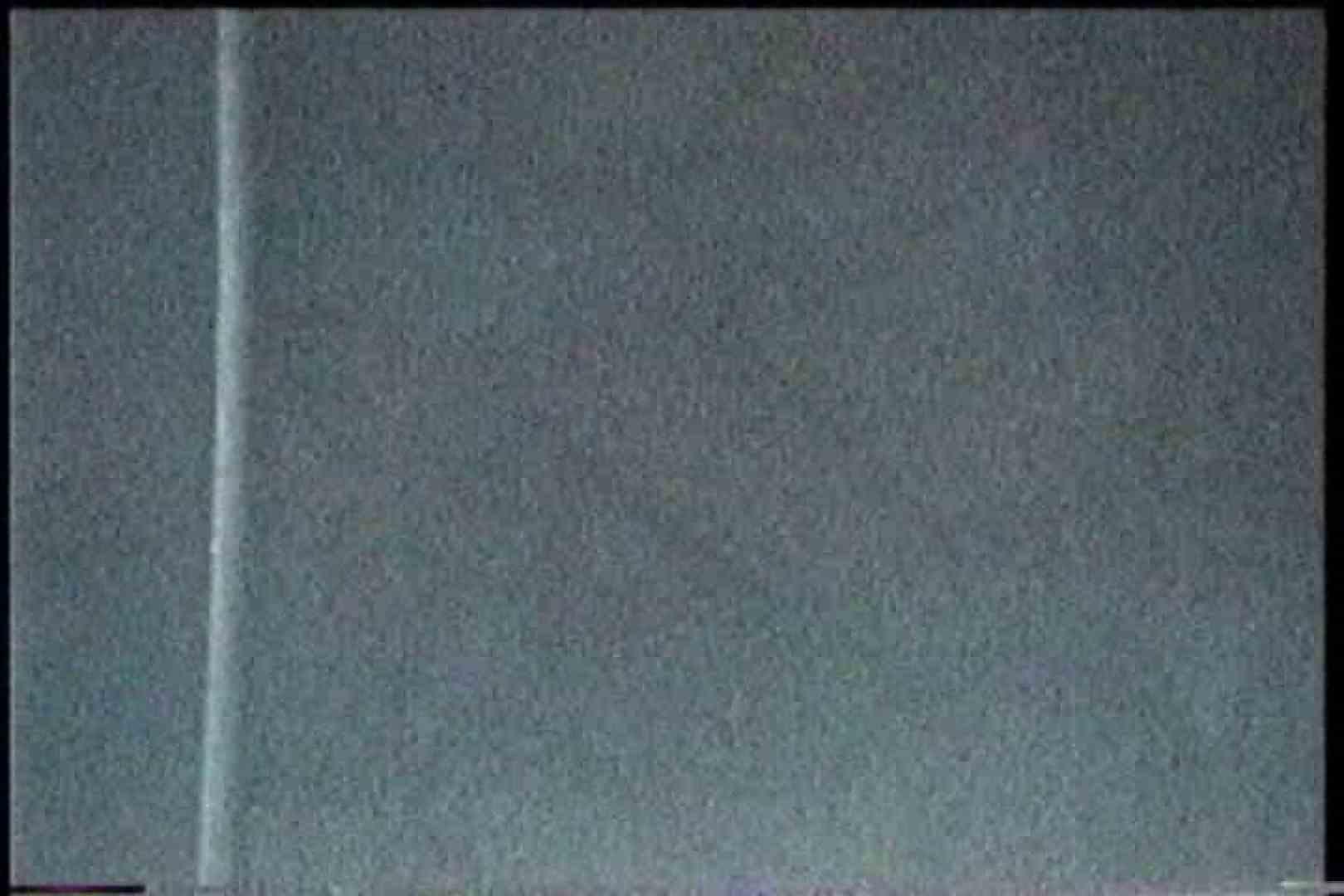 充血監督の深夜の運動会Vol.189 OLセックス   おまんこ無修正  101画像 31