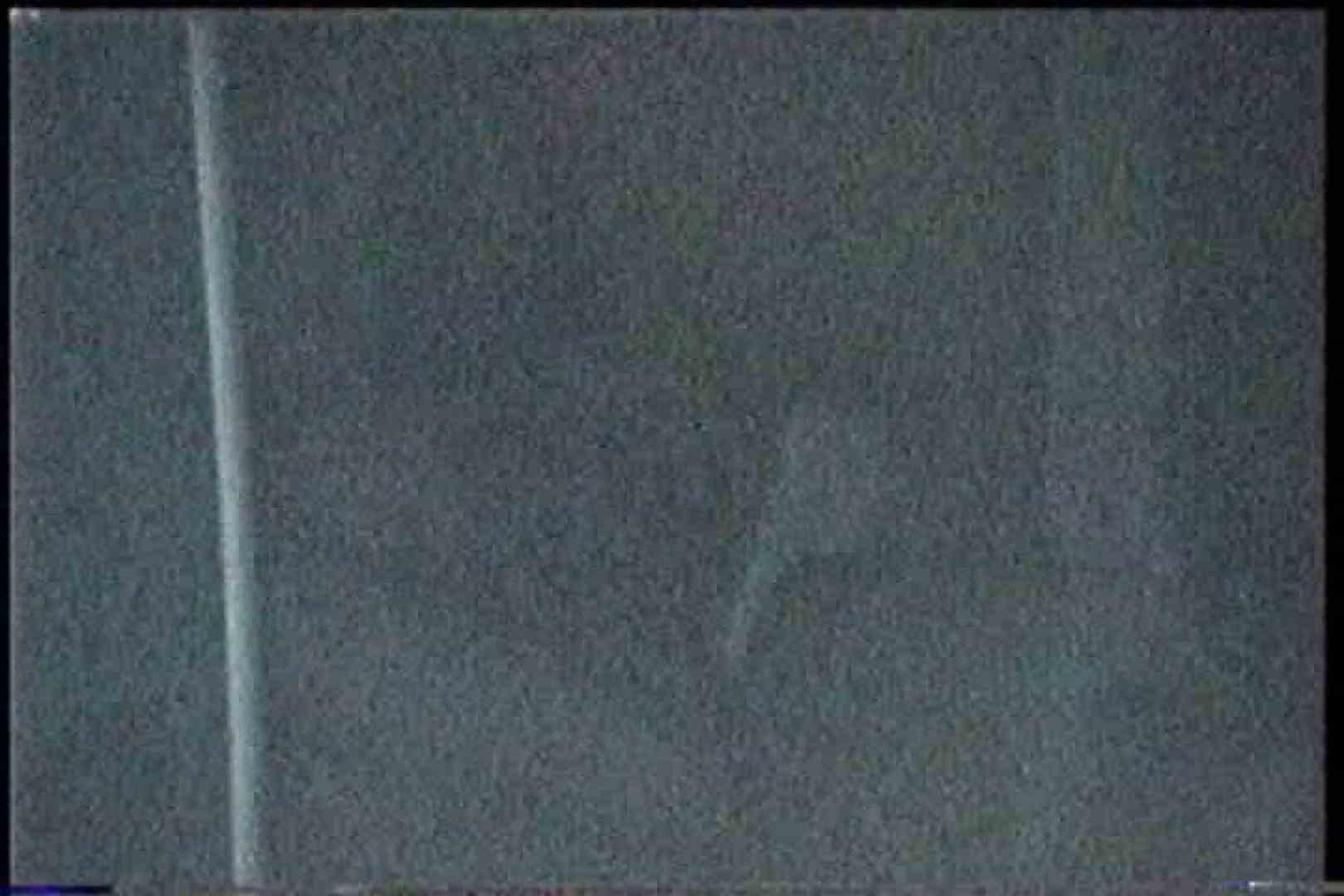 充血監督の深夜の運動会Vol.189 カップル 盗撮動画紹介 101画像 32