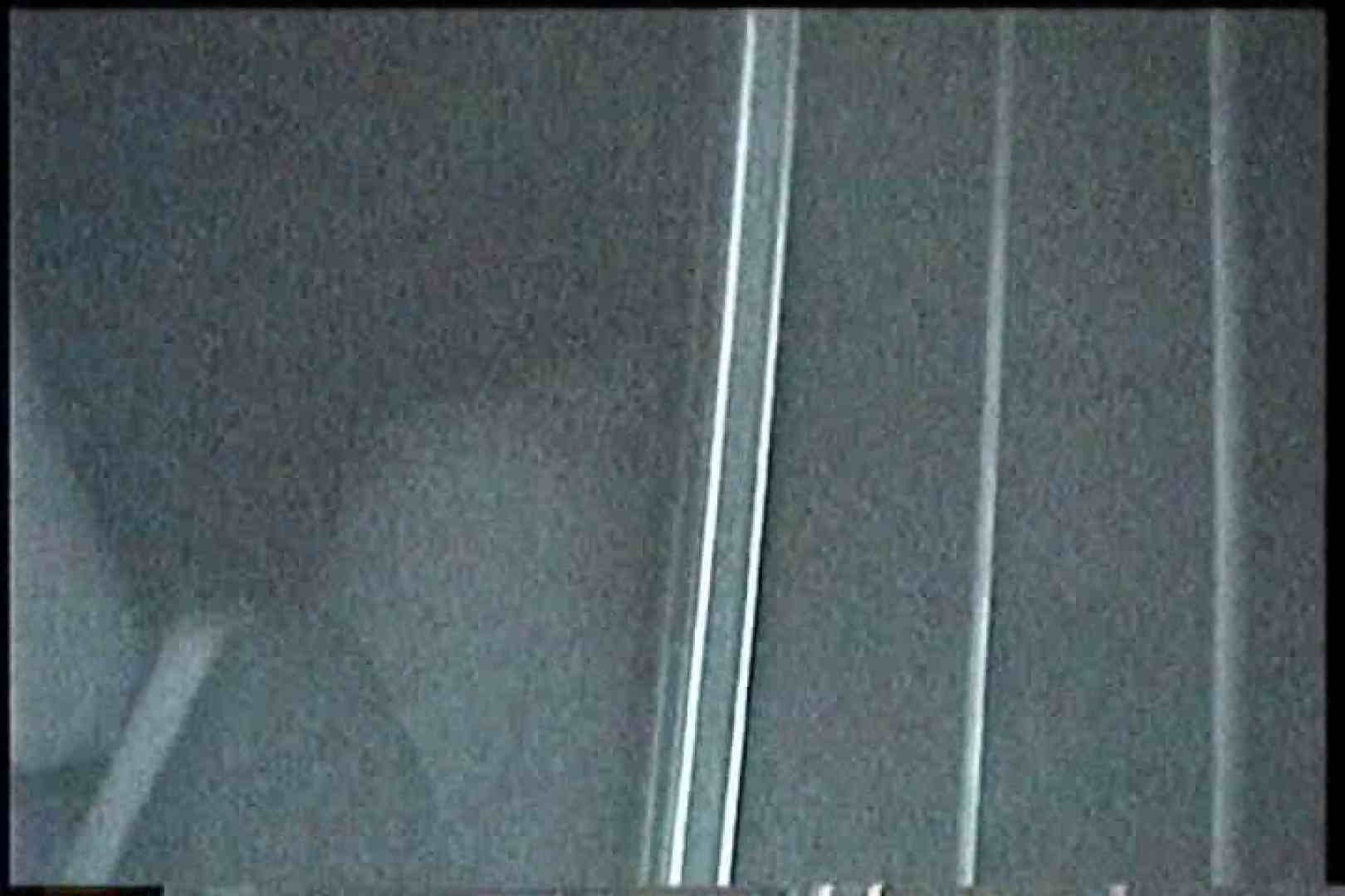 充血監督の深夜の運動会Vol.189 美乳 エロ無料画像 101画像 34