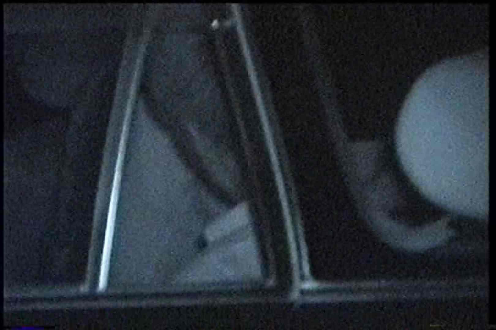 充血監督の深夜の運動会Vol.189 OLセックス   おまんこ無修正  101画像 61