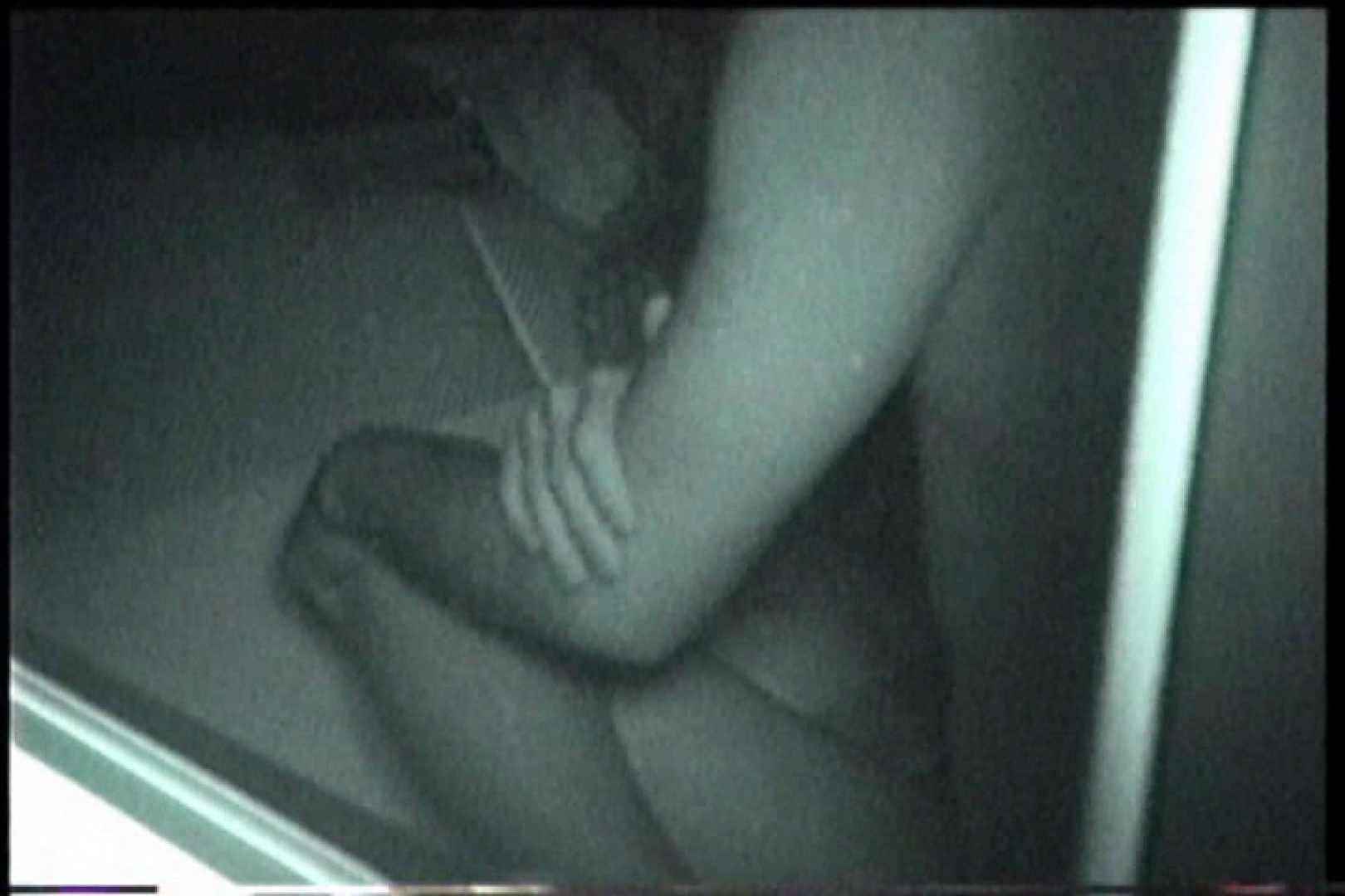充血監督の深夜の運動会Vol.189 美乳 エロ無料画像 101画像 76