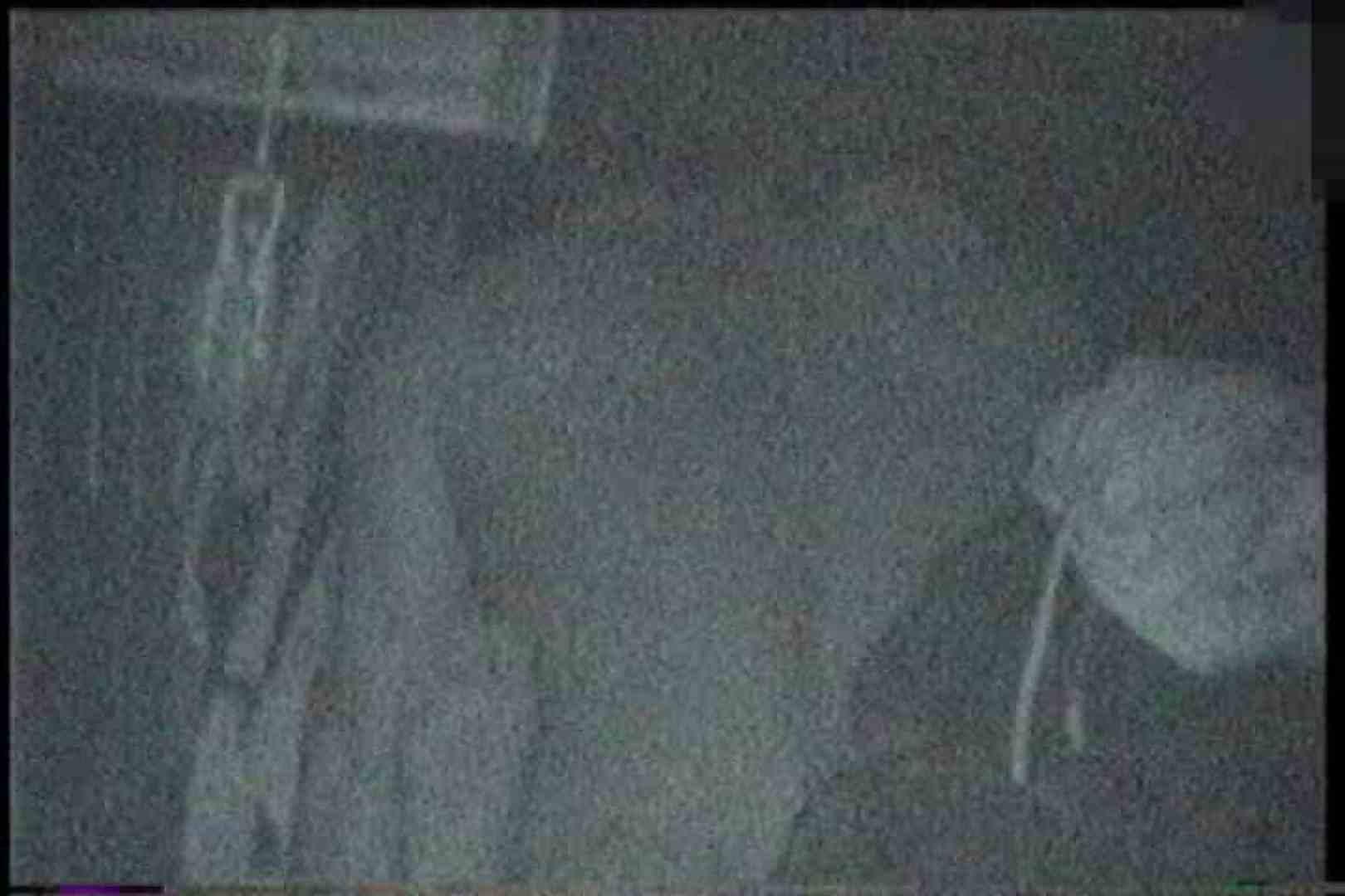 充血監督の深夜の運動会Vol.191 おっぱい  74画像 46