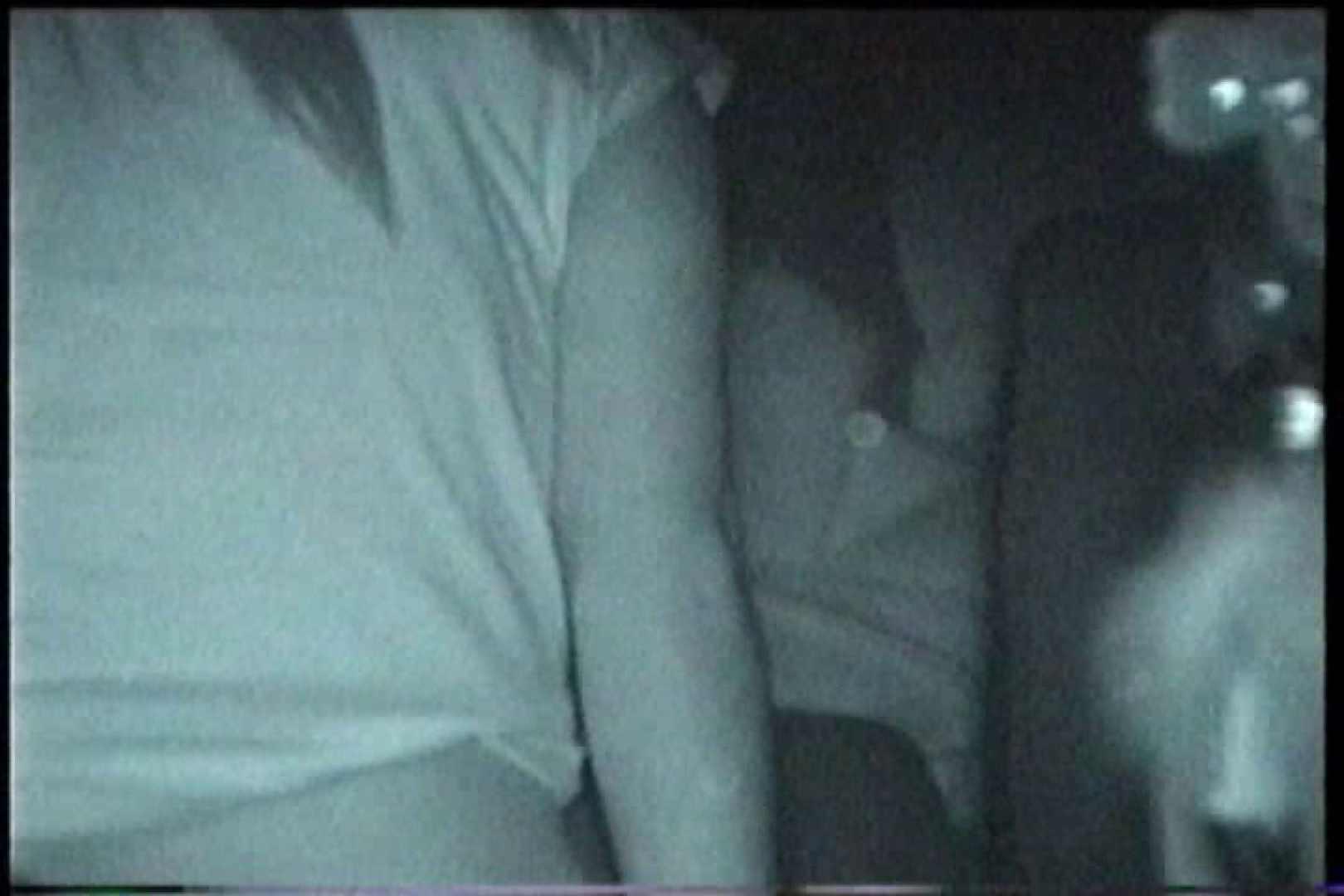 充血監督の深夜の運動会Vol.192 カーセックス  64画像 32