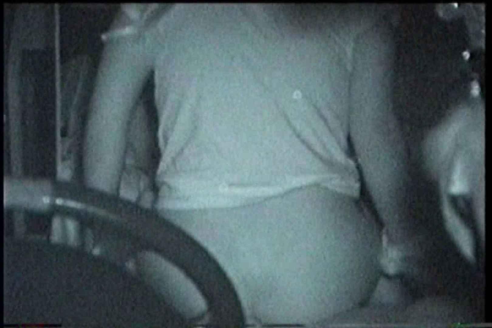 充血監督の深夜の運動会Vol.192 OLセックス 隠し撮りおまんこ動画流出 64画像 34