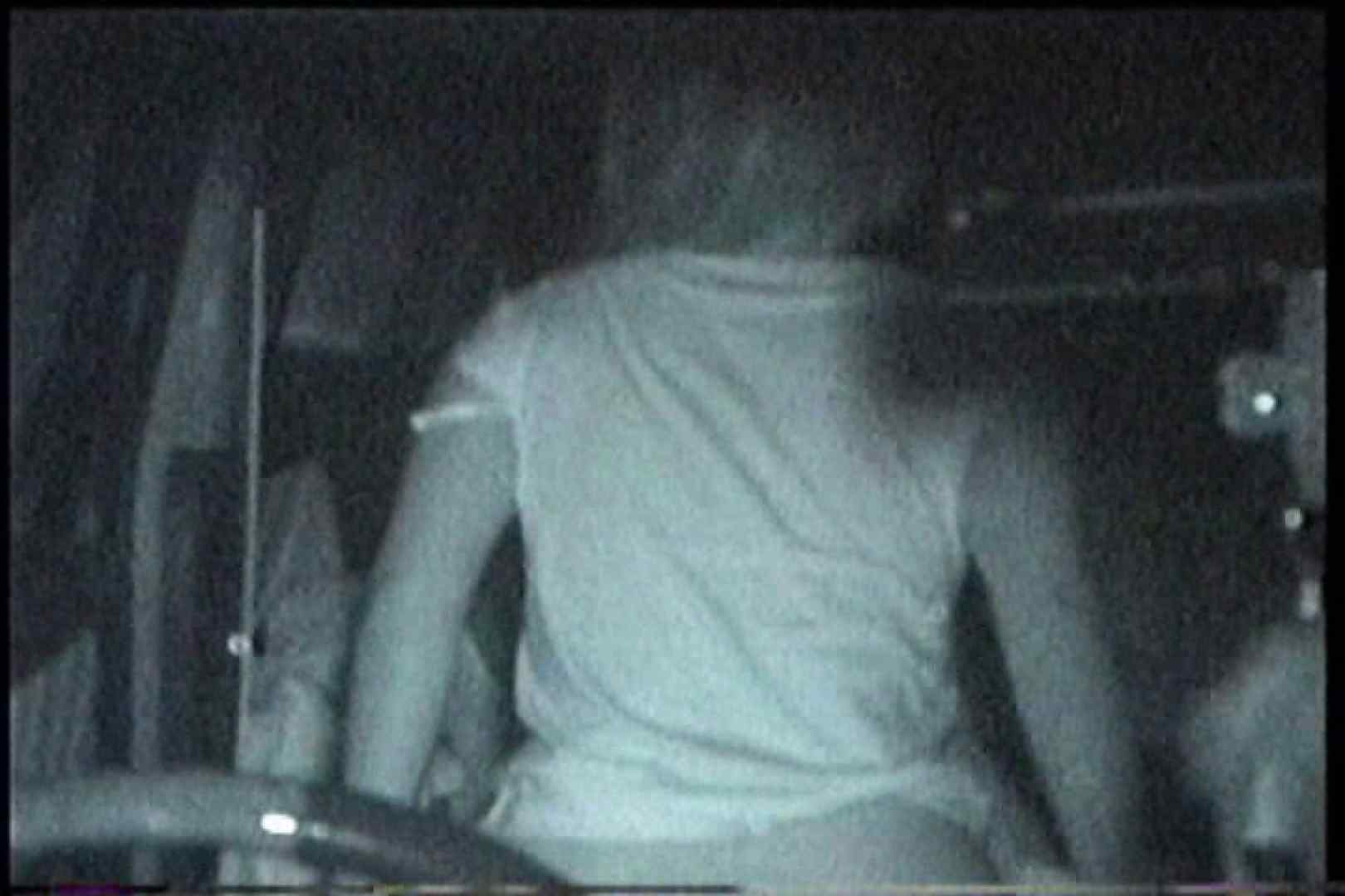 充血監督の深夜の運動会Vol.192 セックス 覗きおまんこ画像 64画像 35
