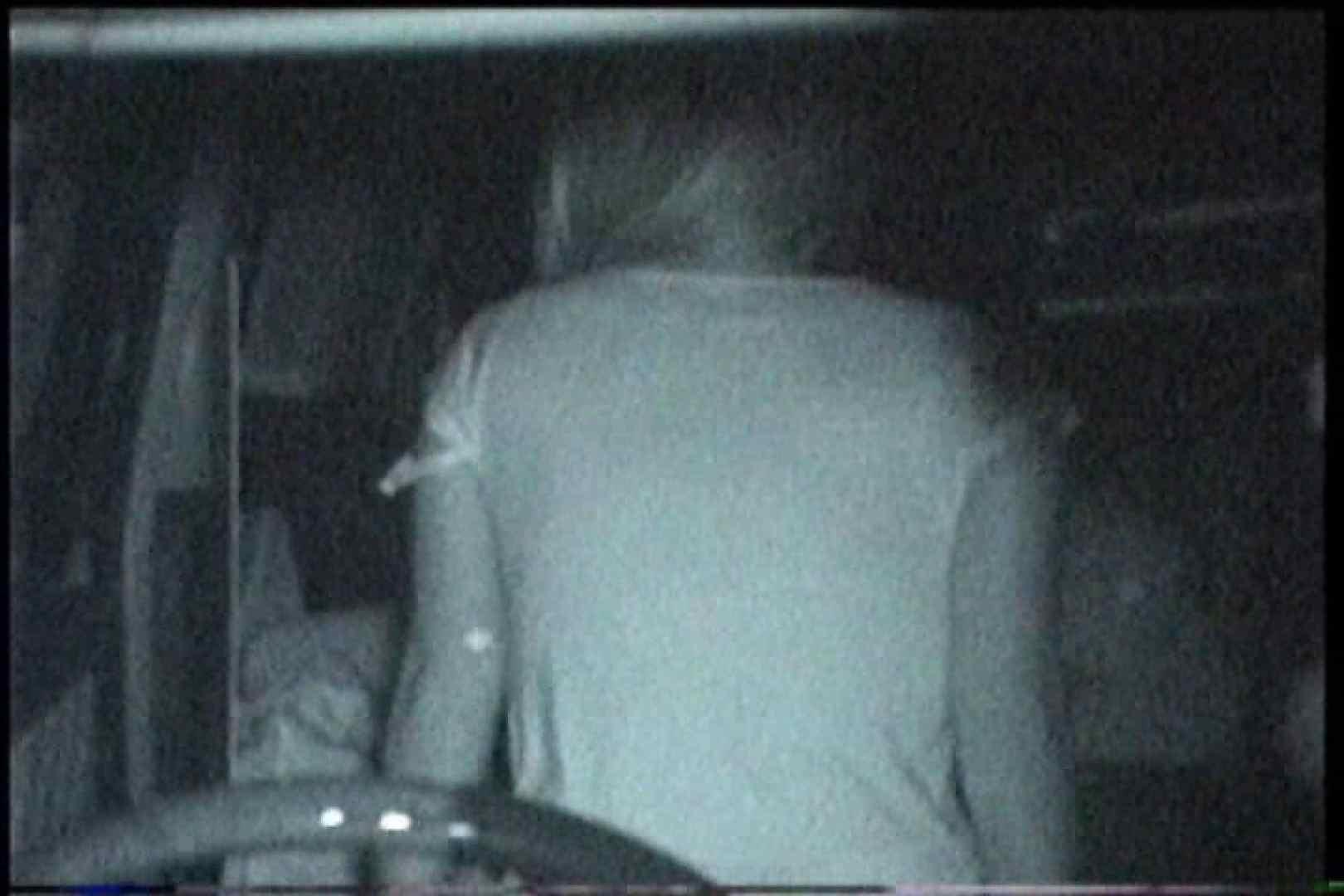 充血監督の深夜の運動会Vol.192 カーセックス  64画像 36
