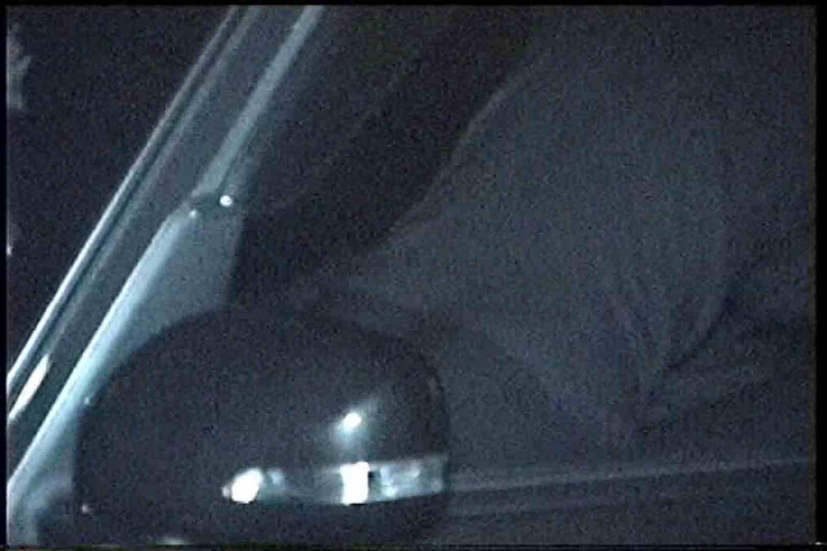 充血監督の深夜の運動会Vol.199 おまんこ無修正 えろ無修正画像 101画像 5