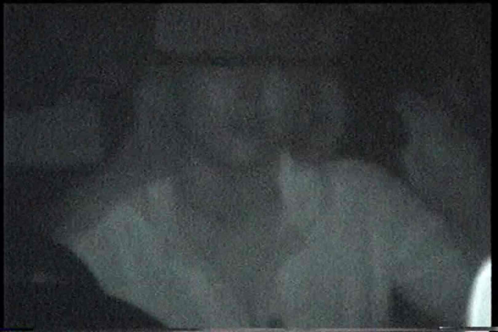 充血監督の深夜の運動会Vol.199 OLセックス  101画像 9