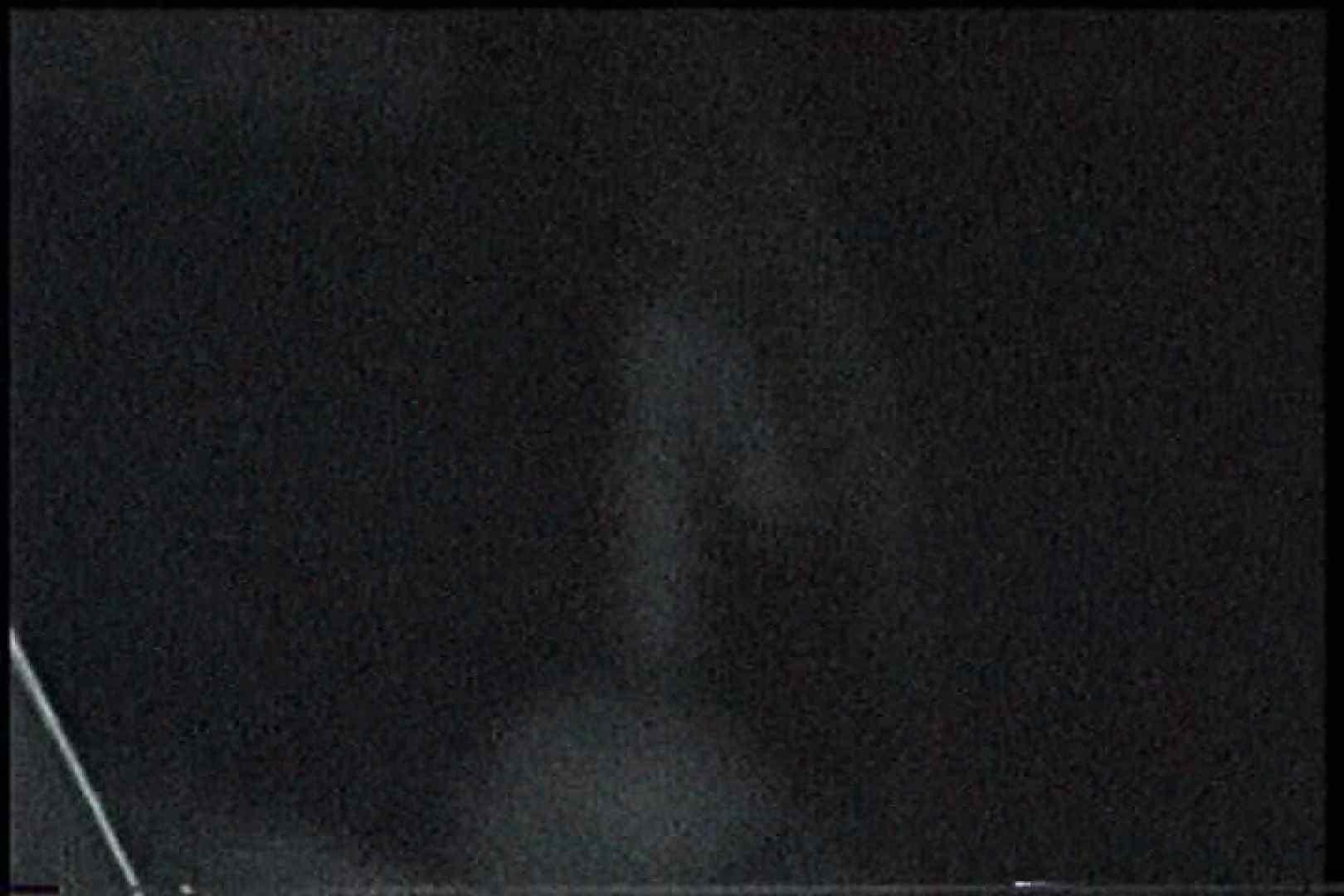 充血監督の深夜の運動会Vol.199 OLセックス | カップル  101画像 10