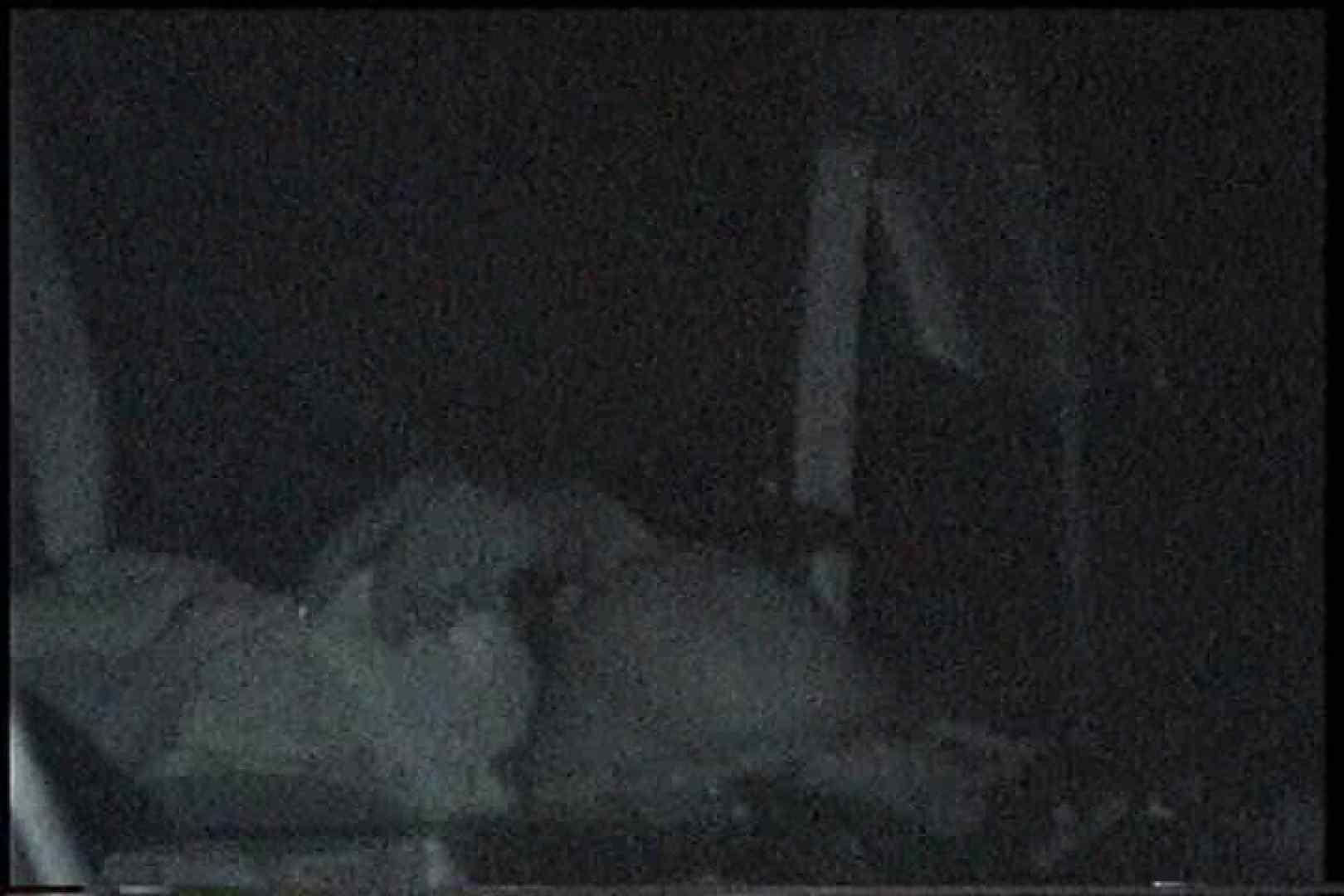 充血監督の深夜の運動会Vol.199 おまんこ無修正 えろ無修正画像 101画像 11