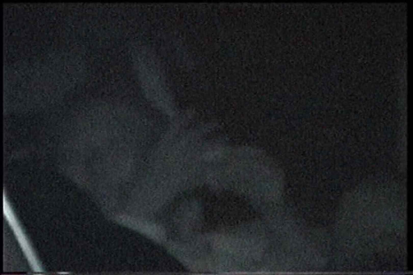 充血監督の深夜の運動会Vol.199 OLセックス  101画像 12
