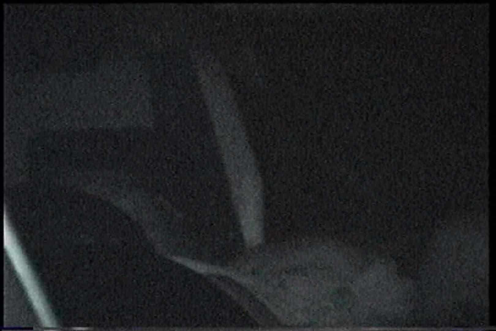 充血監督の深夜の運動会Vol.199 おまんこ無修正 えろ無修正画像 101画像 14