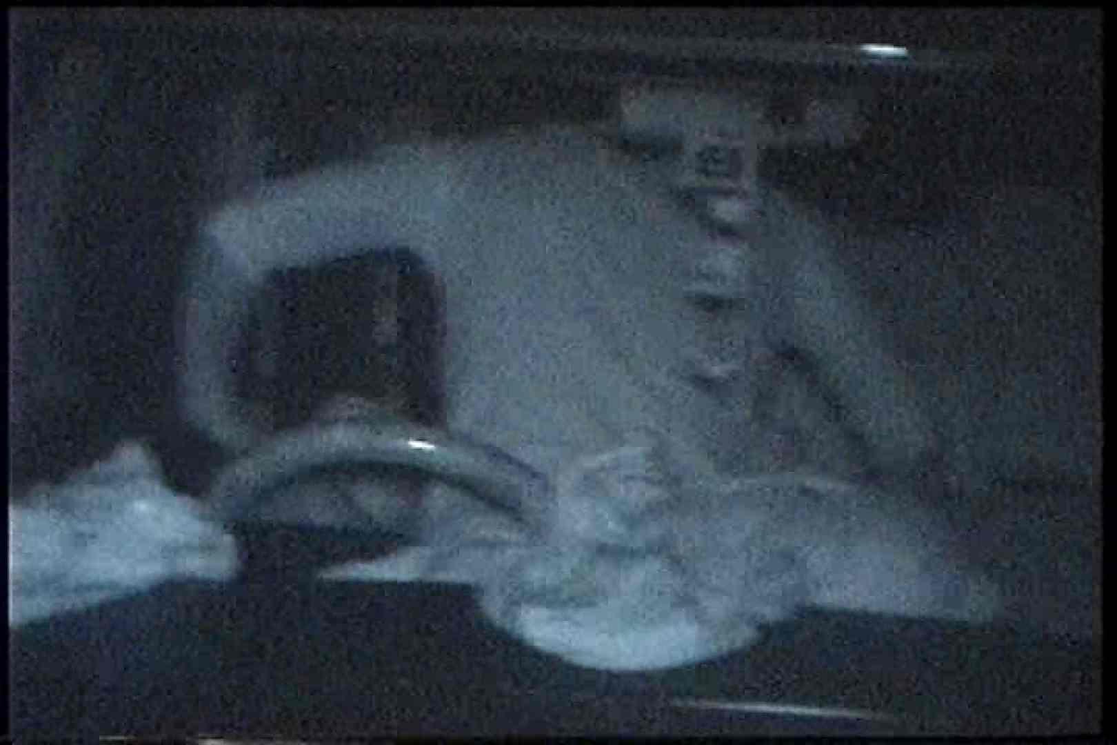 充血監督の深夜の運動会Vol.199 おまんこ無修正 えろ無修正画像 101画像 38