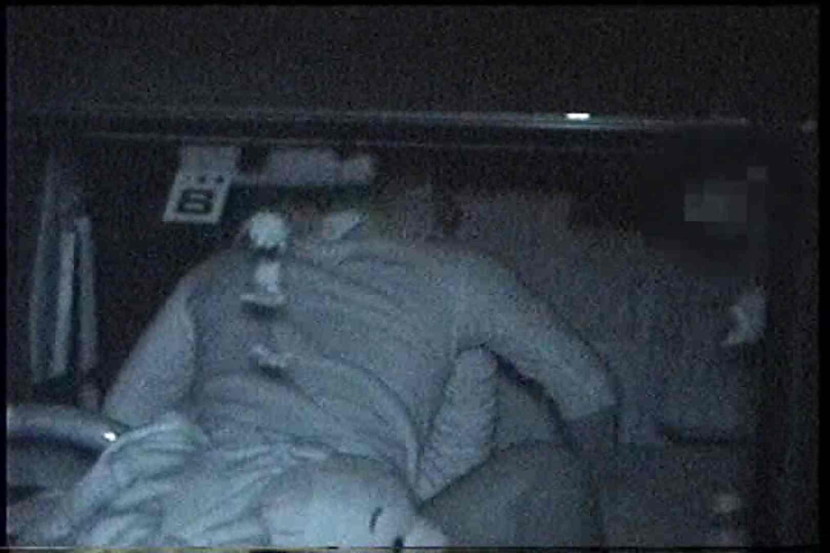 充血監督の深夜の運動会Vol.199 おまんこ無修正 えろ無修正画像 101画像 41