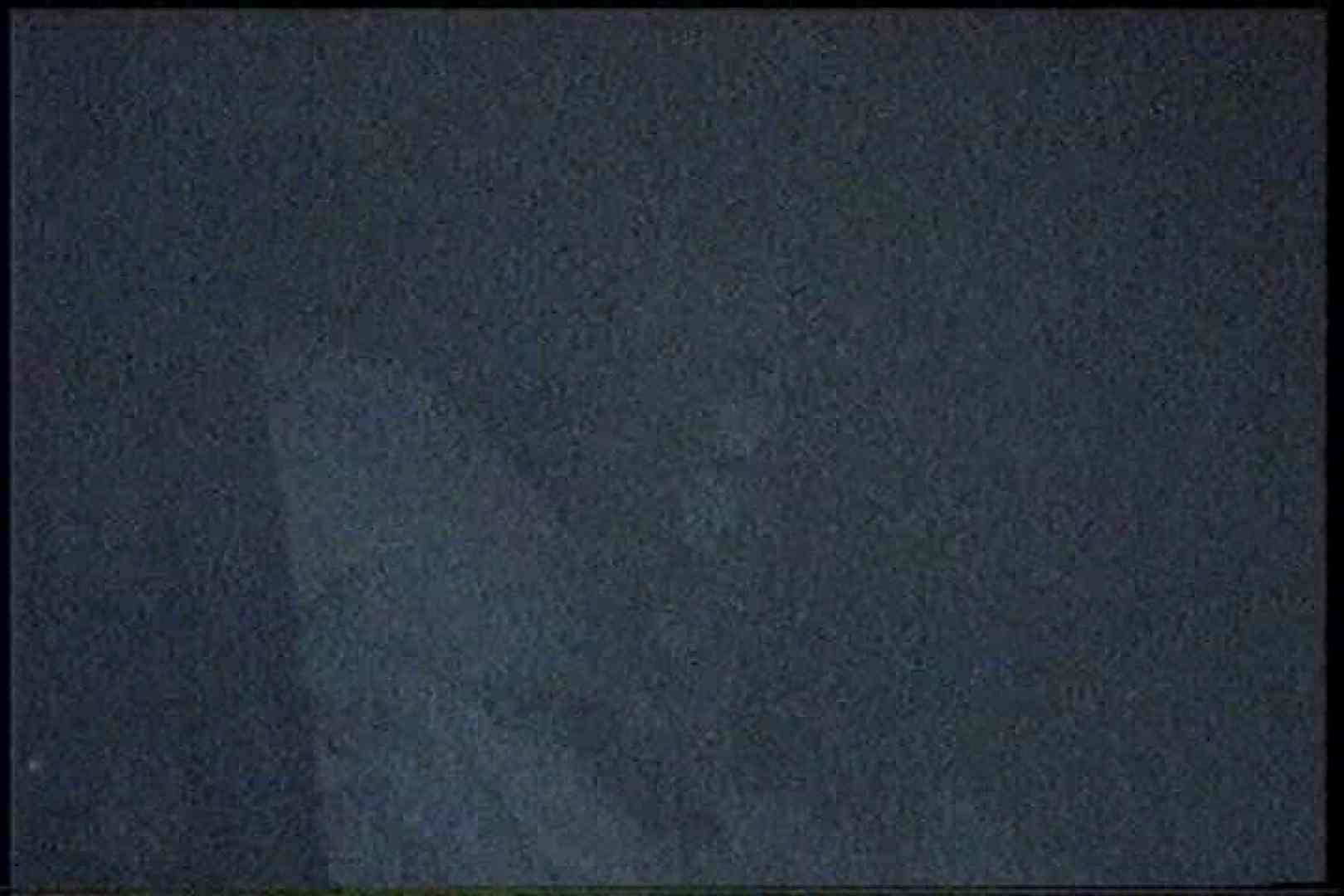 充血監督の深夜の運動会Vol.199 おまんこ無修正 えろ無修正画像 101画像 59