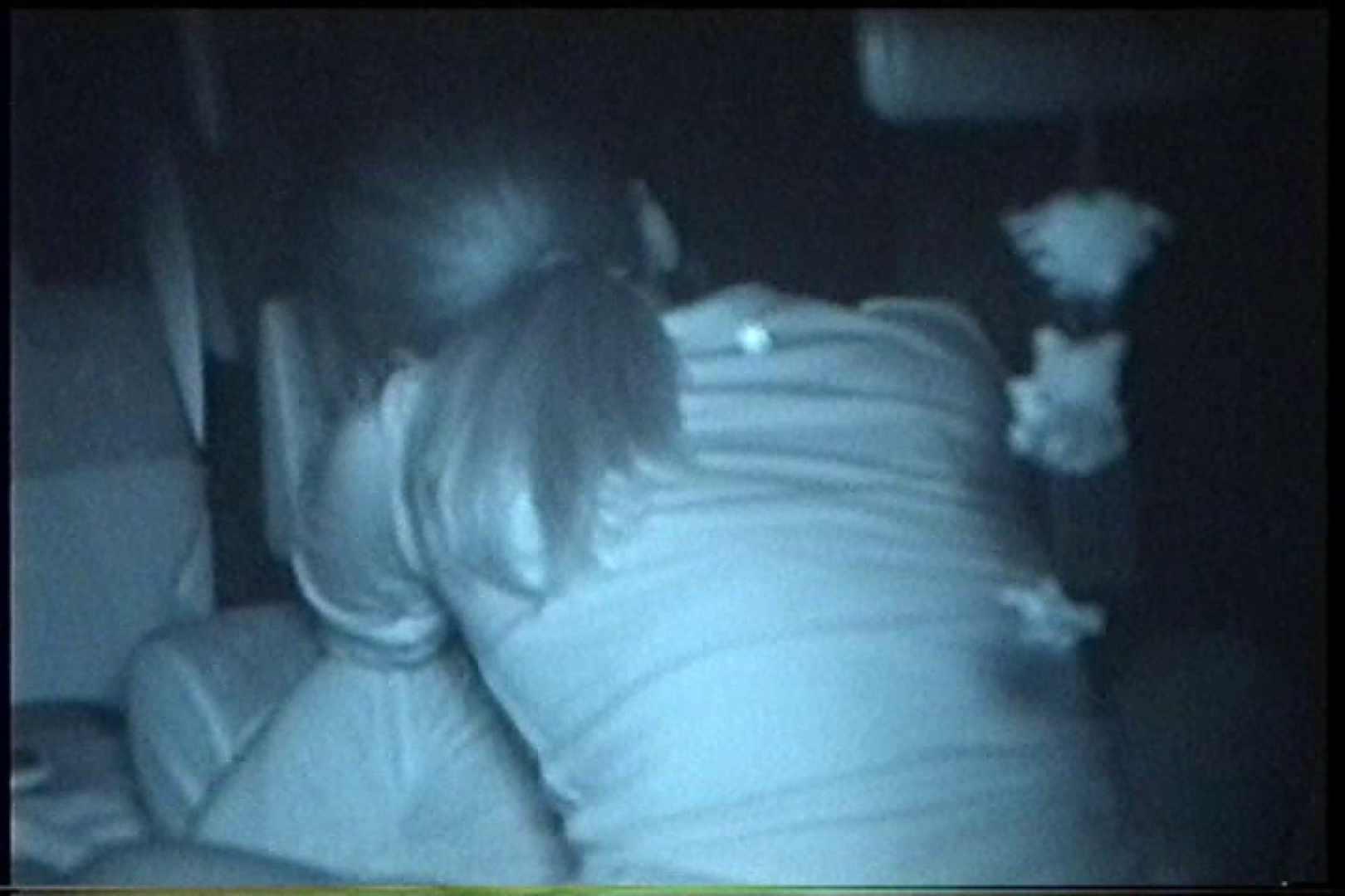 充血監督の深夜の運動会Vol.199 OLセックス | カップル  101画像 64