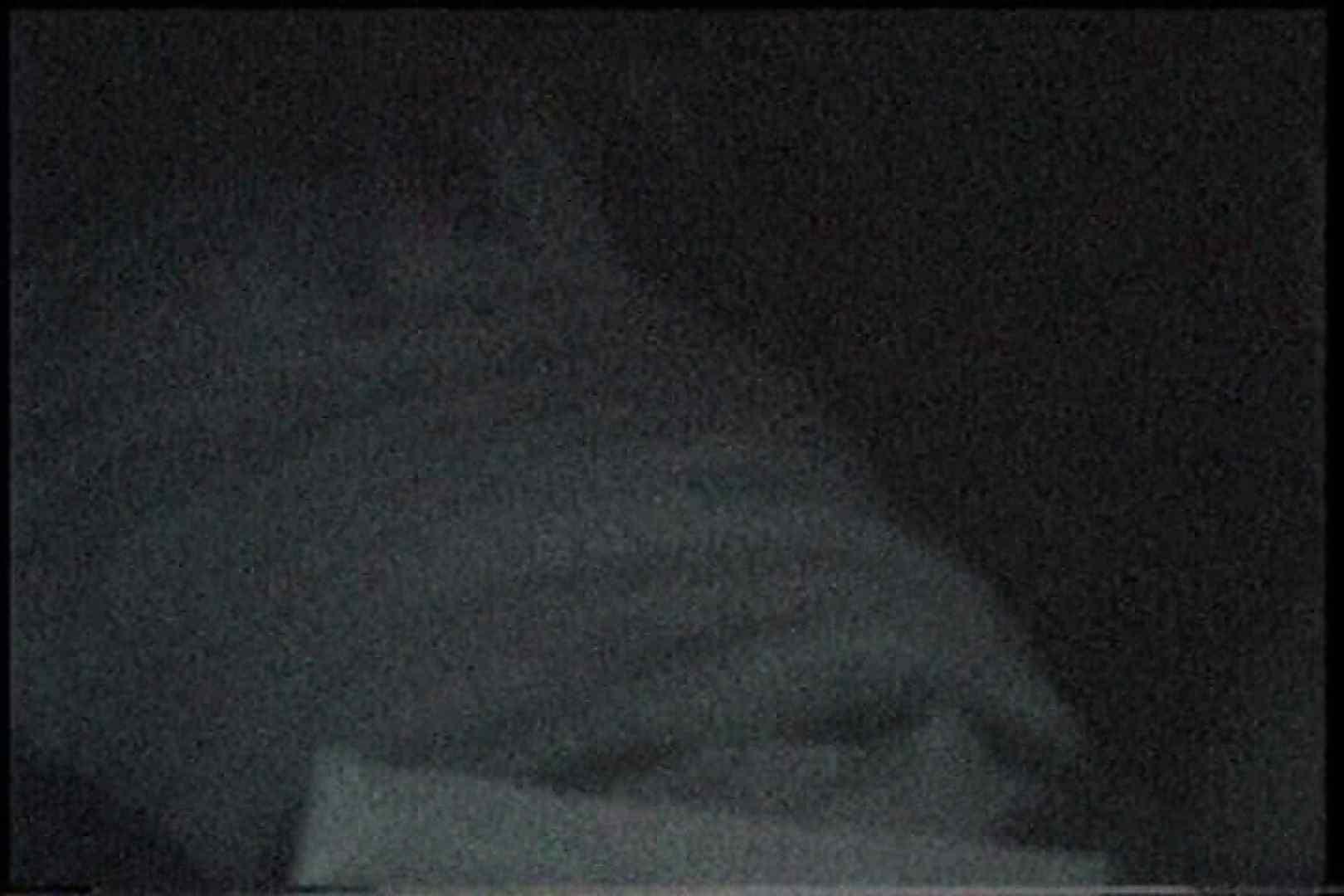 充血監督の深夜の運動会Vol.199 OLセックス  101画像 81