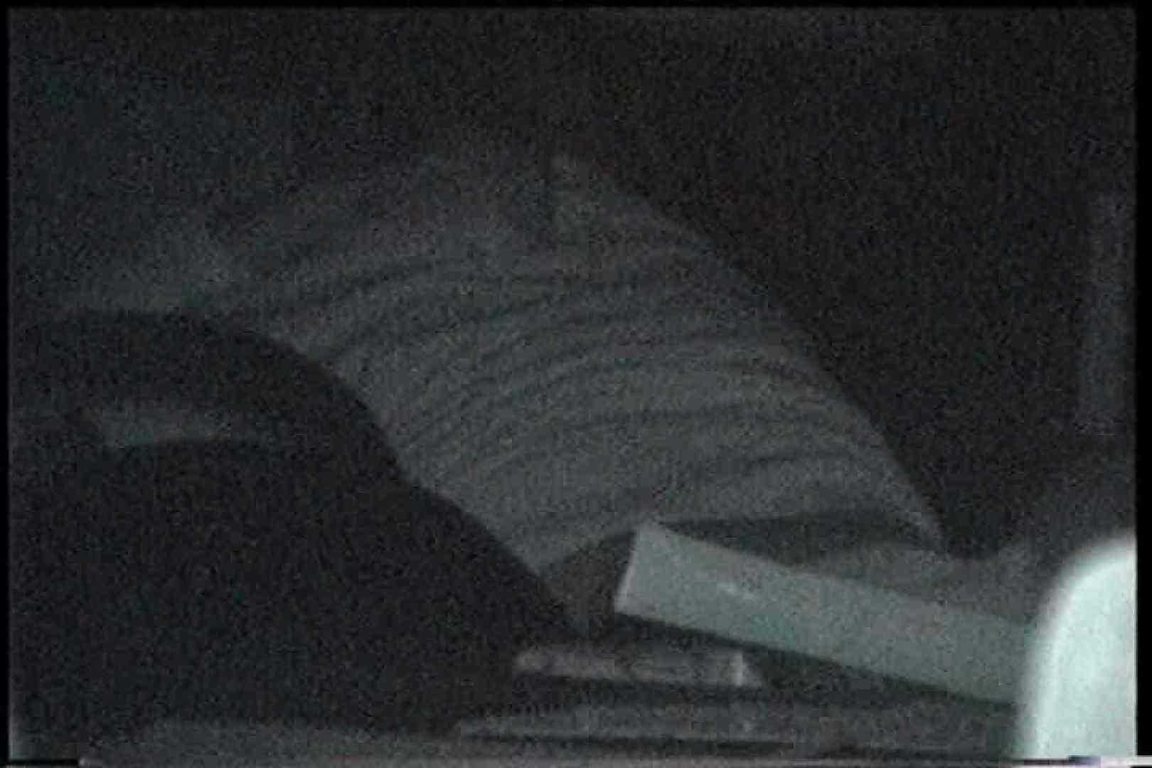 充血監督の深夜の運動会Vol.199 OLセックス | カップル  101画像 82