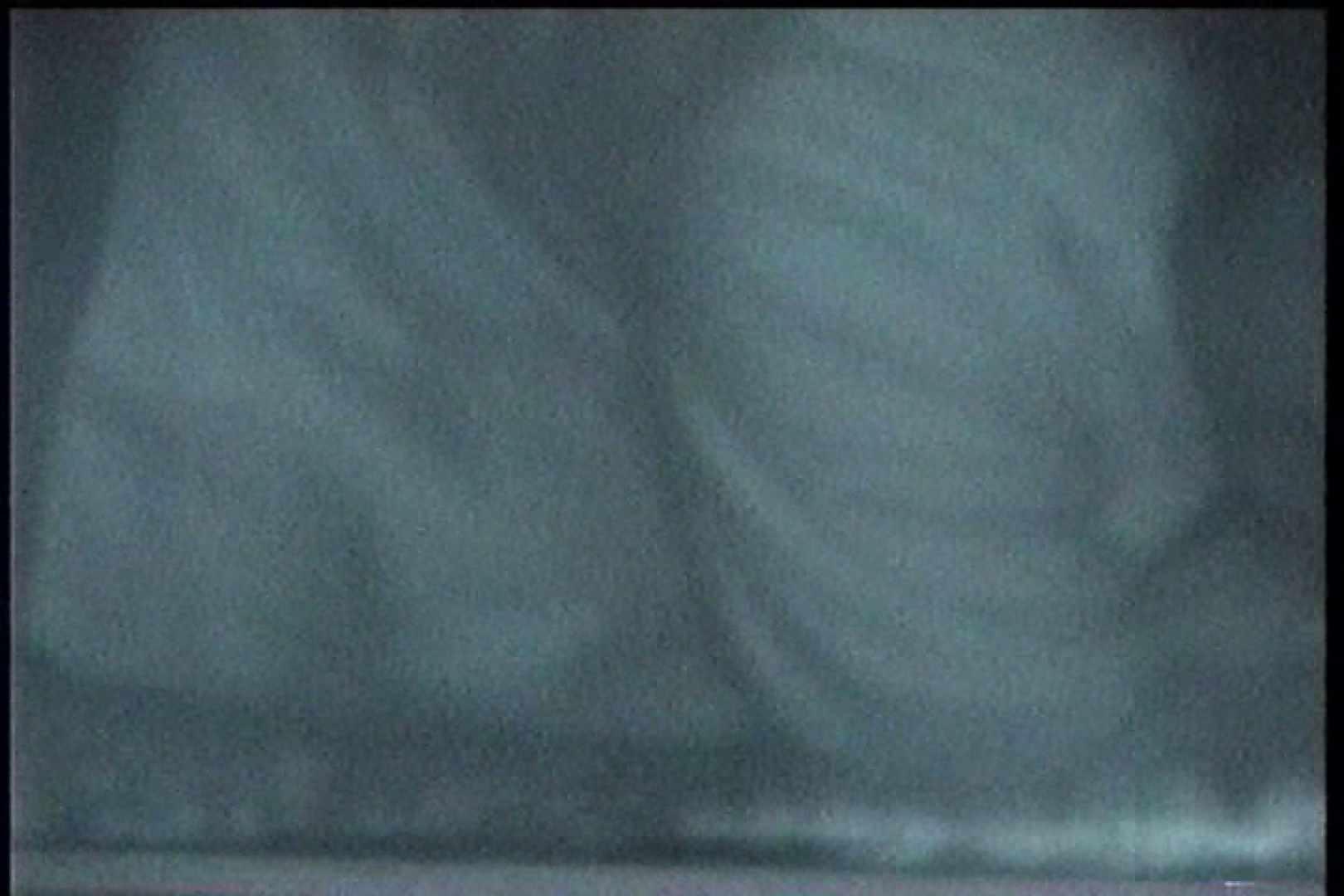 無修正エロ動画 充血監督の深夜の運動会Vol.200 ピープフォックス(盗撮狐)