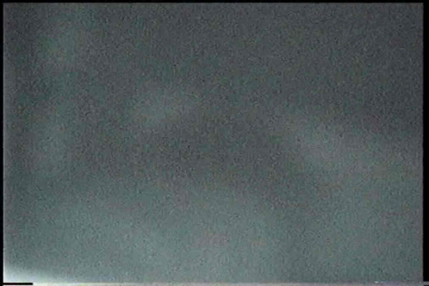 充血監督の深夜の運動会Vol.205 OLセックス | 丸見え  88画像 5