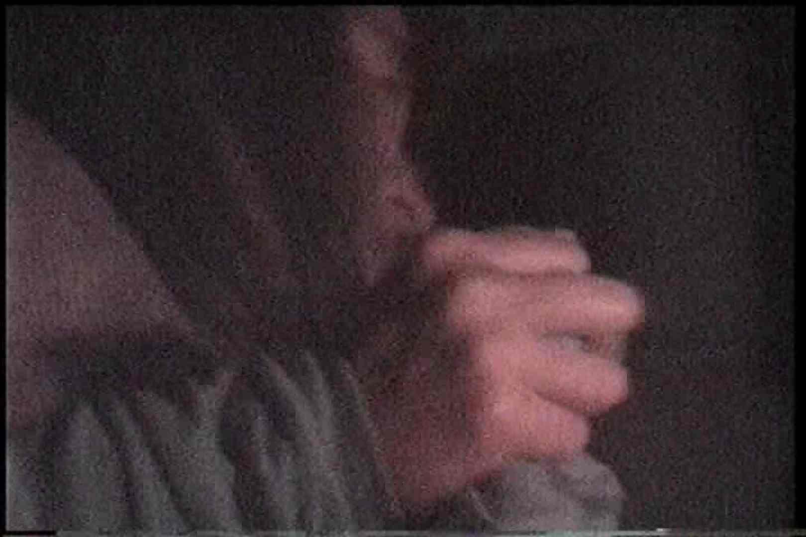 充血監督の深夜の運動会Vol.205 OLセックス  88画像 10