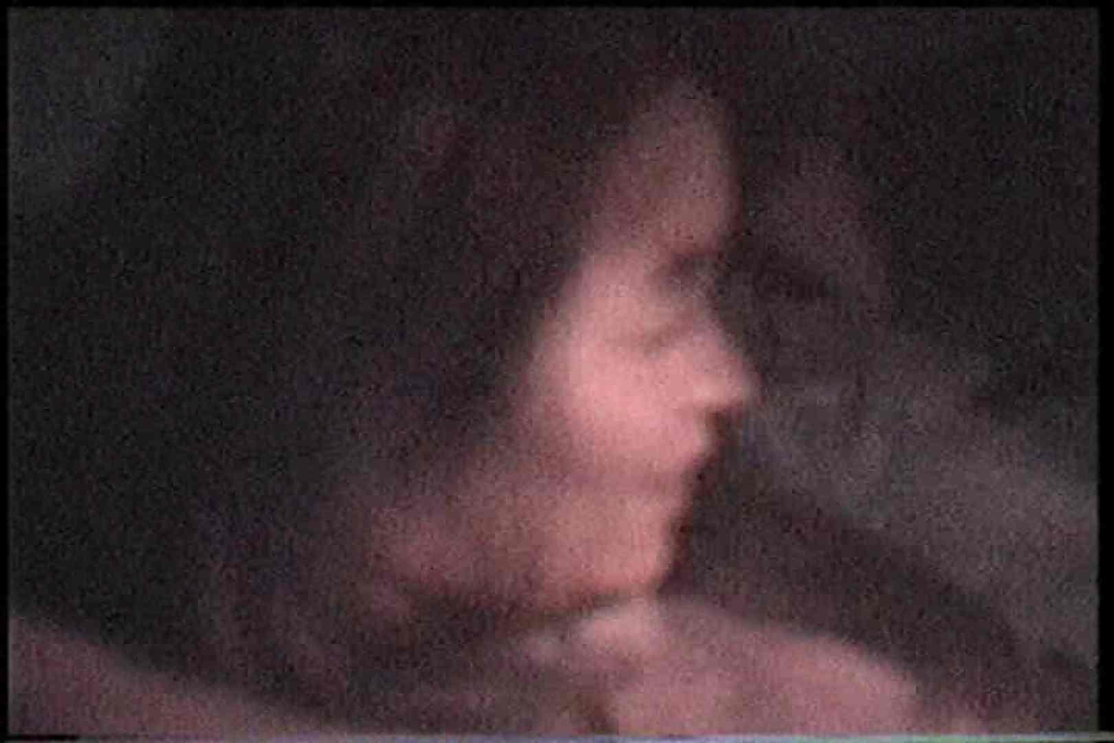 充血監督の深夜の運動会Vol.205 OLセックス | 丸見え  88画像 23