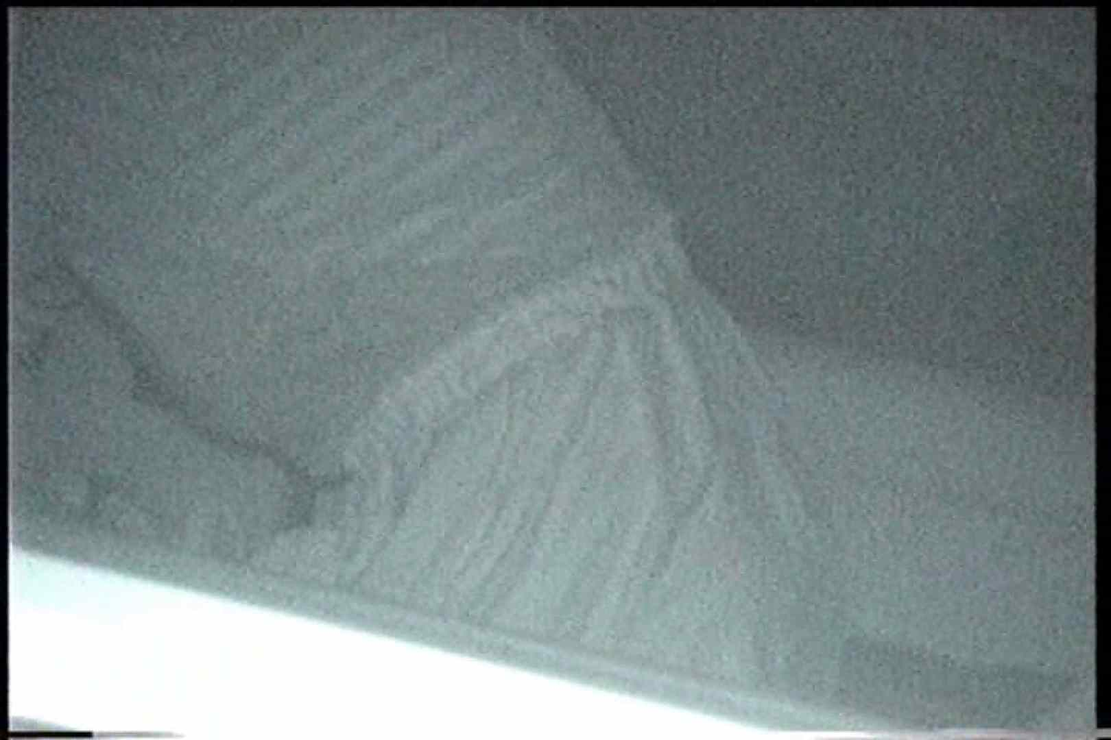 充血監督の深夜の運動会Vol.205 OLセックス  88画像 48