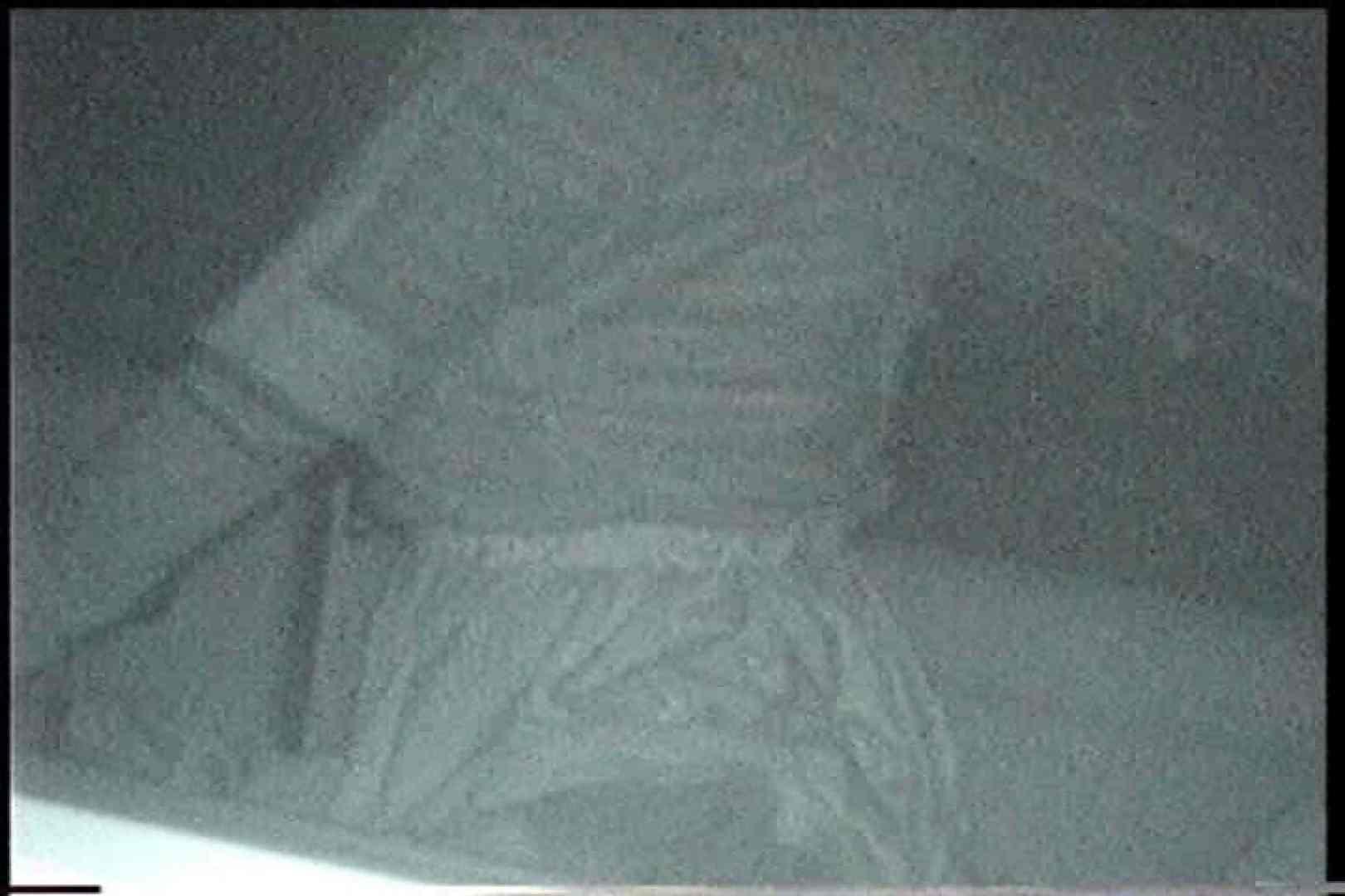 充血監督の深夜の運動会Vol.205 OLセックス  88画像 52