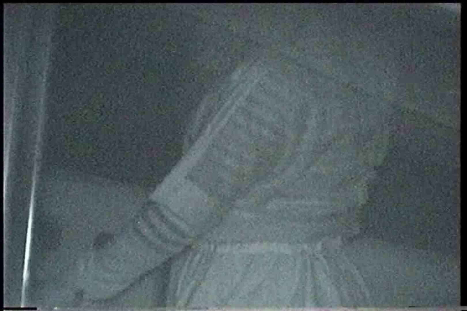 充血監督の深夜の運動会Vol.205 OLセックス | 丸見え  88画像 57