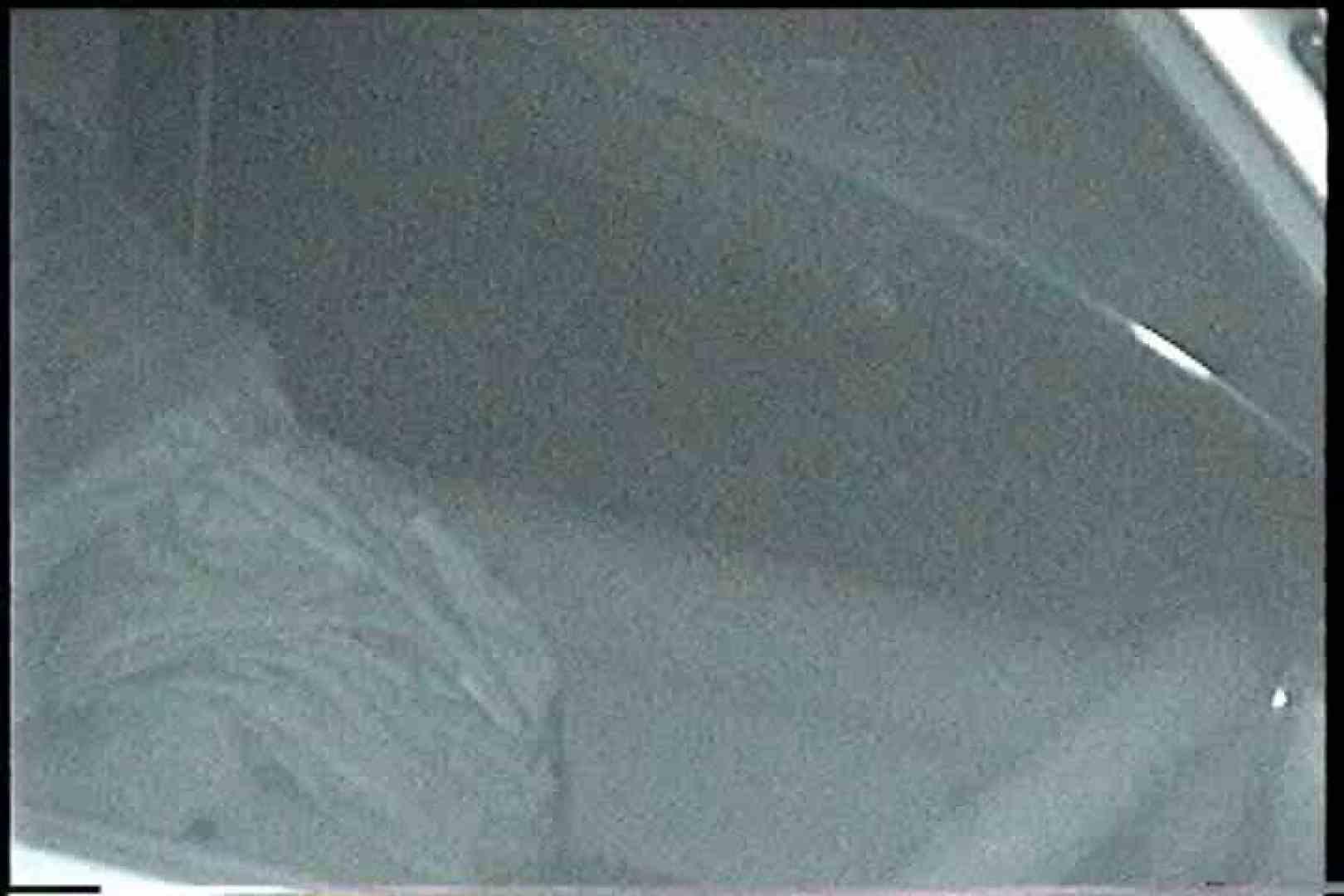 充血監督の深夜の運動会Vol.205 OLセックス  88画像 66