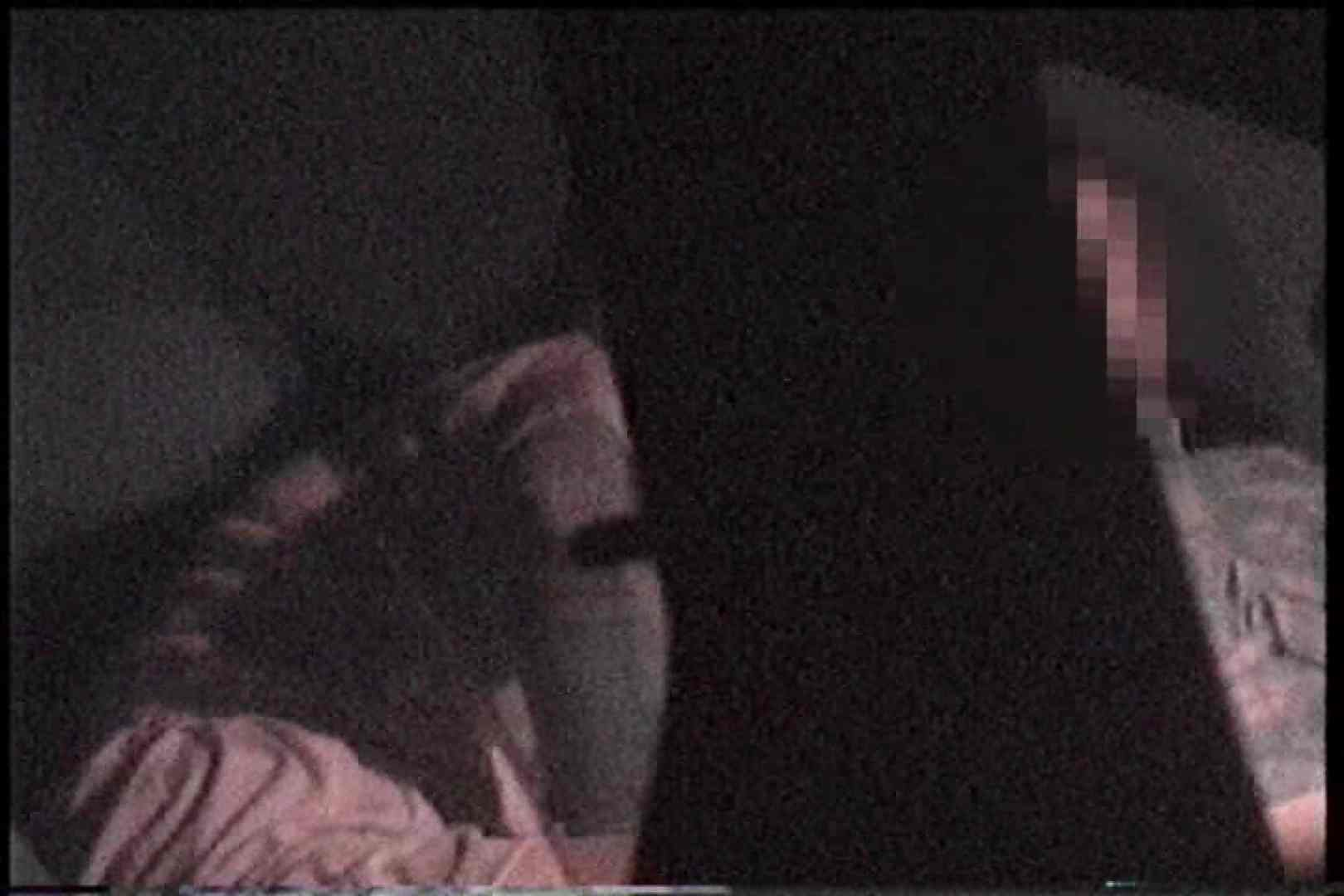 充血監督の深夜の運動会Vol.205 OLセックス  88画像 80