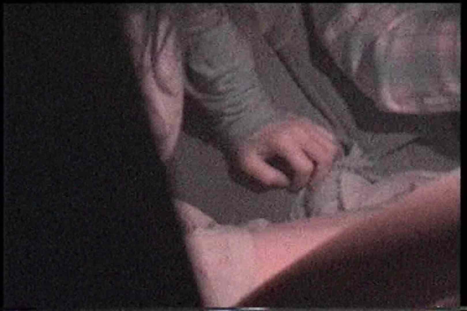 充血監督の深夜の運動会Vol.205 OLセックス | 丸見え  88画像 83
