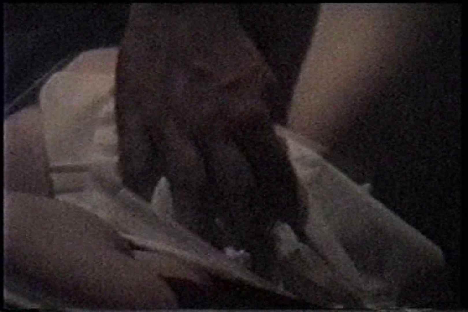充血監督の深夜の運動会Vol.206 チクビ | OLセックス  65画像 11