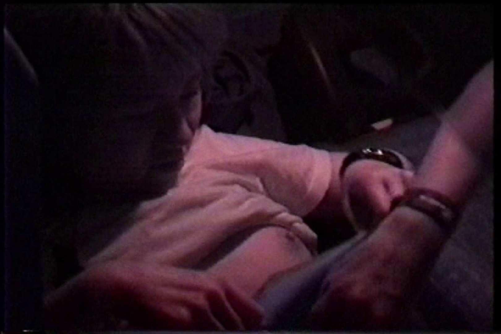 充血監督の深夜の運動会Vol.206 おまんこ無修正 のぞき動画画像 65画像 12