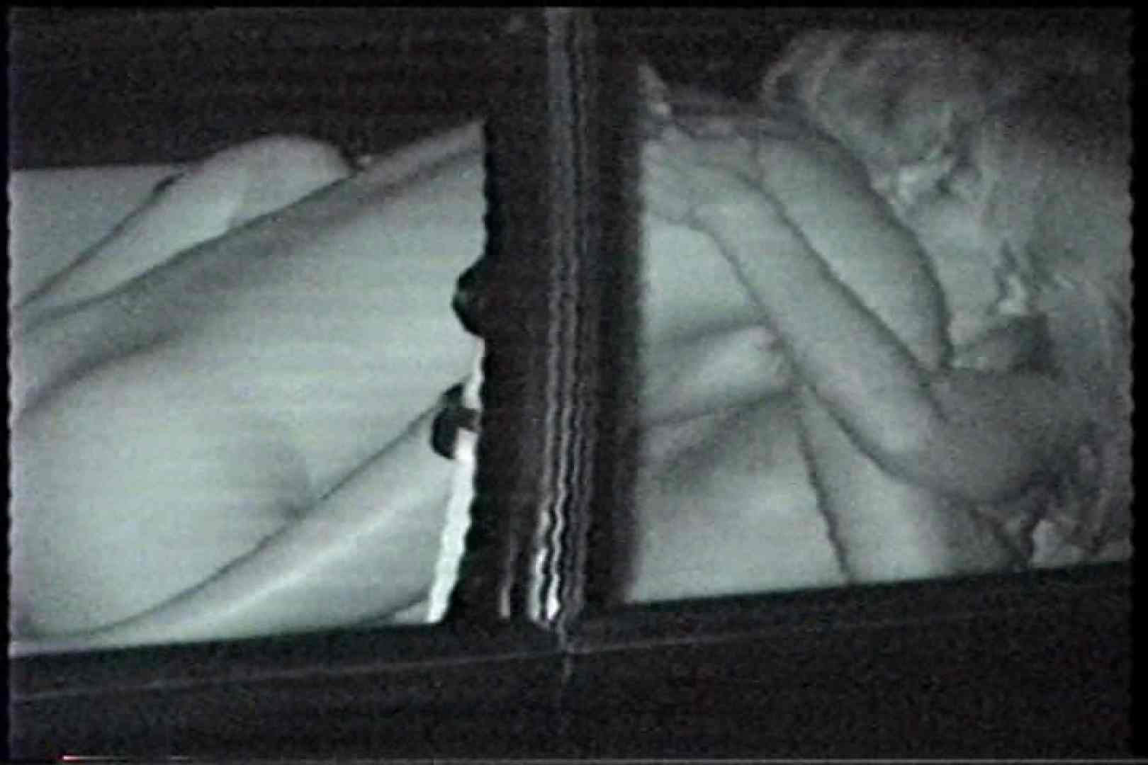 充血監督の深夜の運動会Vol.206 チクビ | OLセックス  65画像 36
