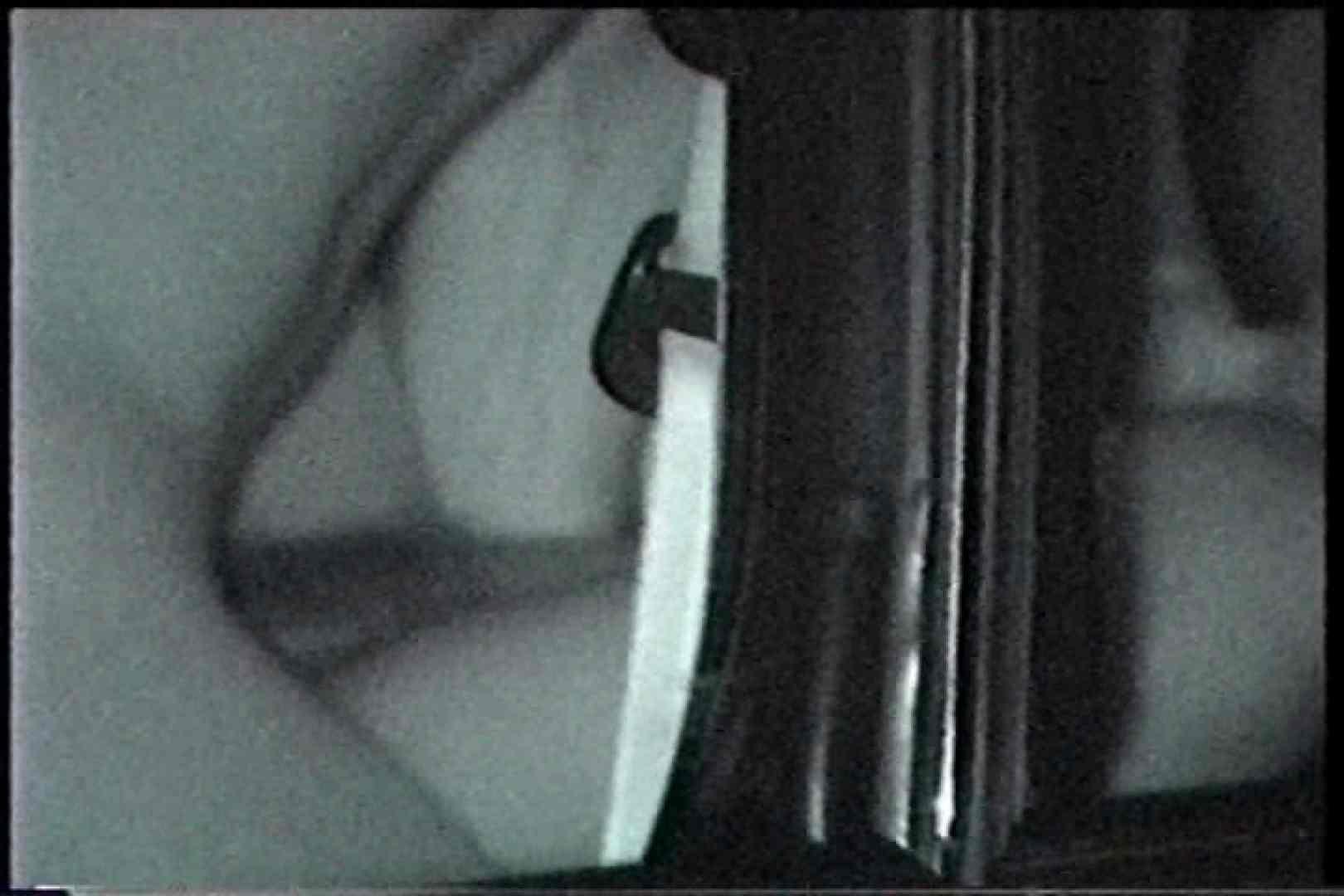 充血監督の深夜の運動会Vol.206 チクビ  65画像 40