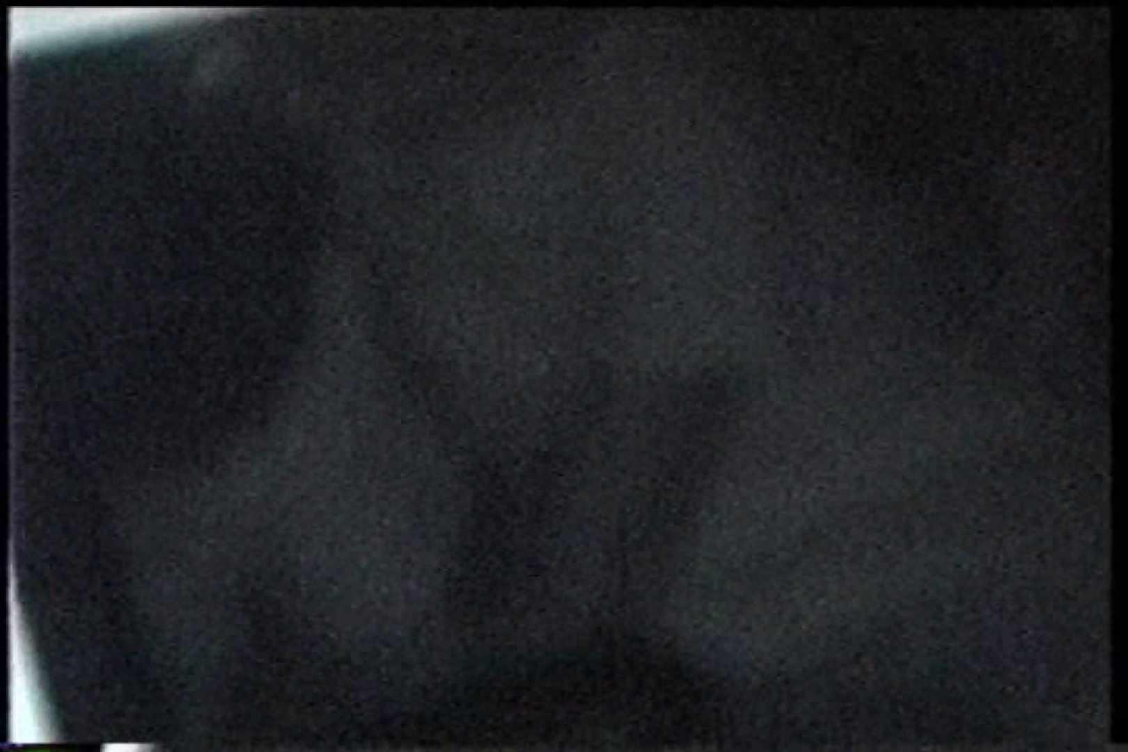 充血監督の深夜の運動会Vol.206 チクビ | OLセックス  65画像 51