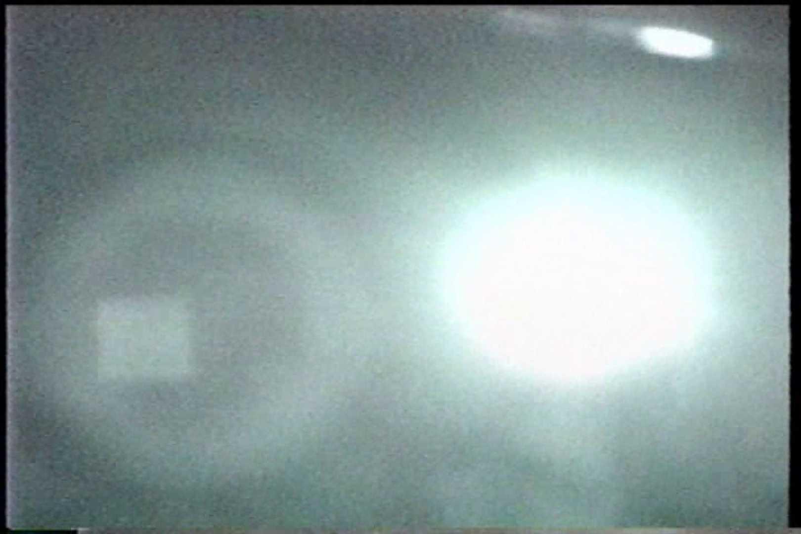 充血監督の深夜の運動会Vol.206 チクビ  65画像 55